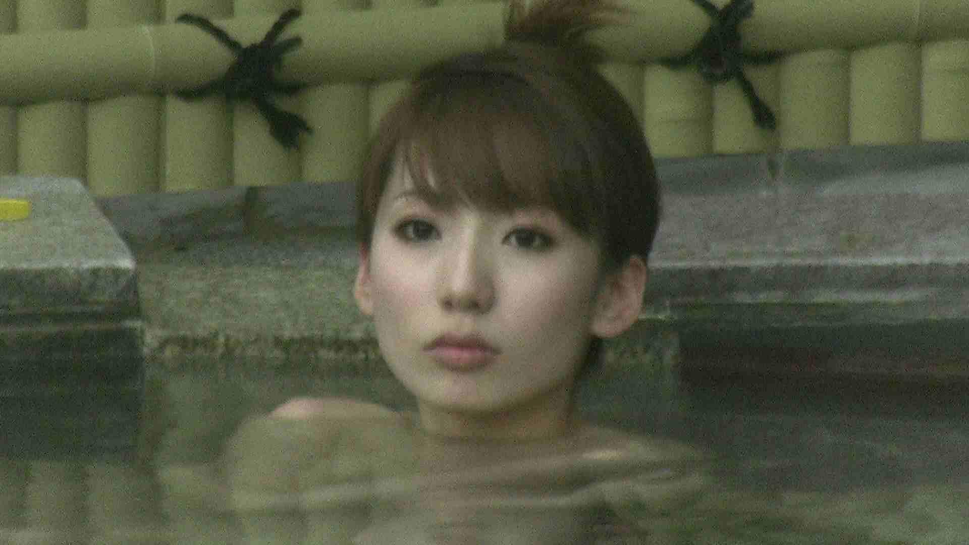 Aquaな露天風呂Vol.208 OLのエロ生活 ワレメ無修正動画無料 54連発 20