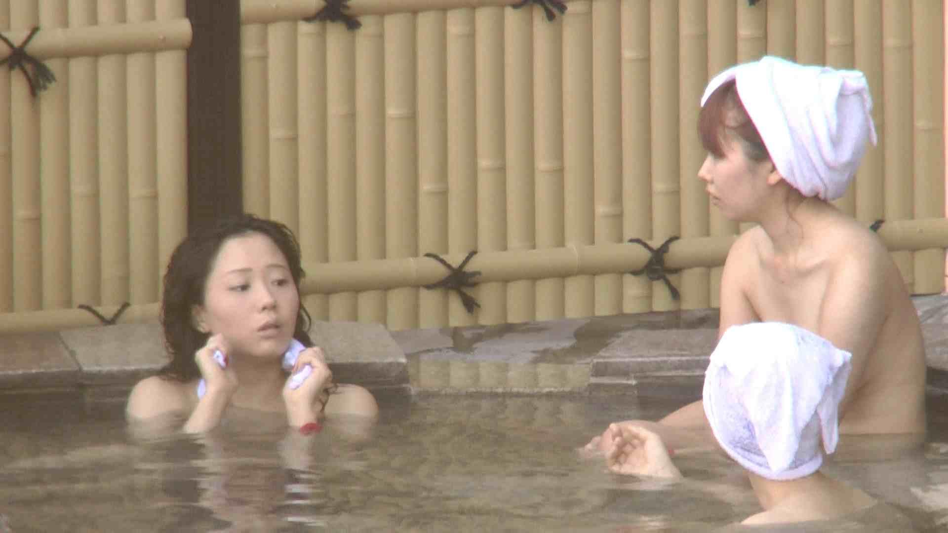 Aquaな露天風呂Vol.211 OLのエロ生活  91連発 36