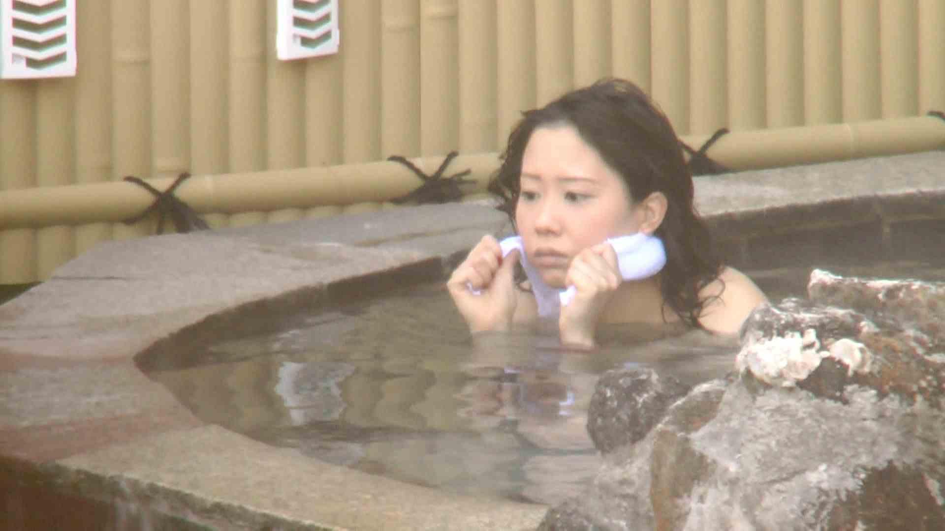 Aquaな露天風呂Vol.211 OLのエロ生活  91連発 51