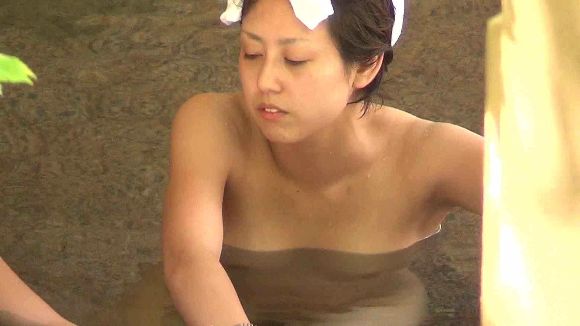 Aquaな露天風呂Vol.243 OLのエロ生活   露天風呂  57連発 40