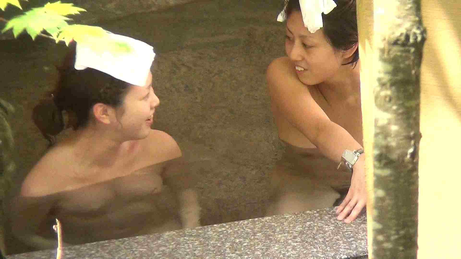 Aquaな露天風呂Vol.243 OLのエロ生活   露天風呂  57連発 43