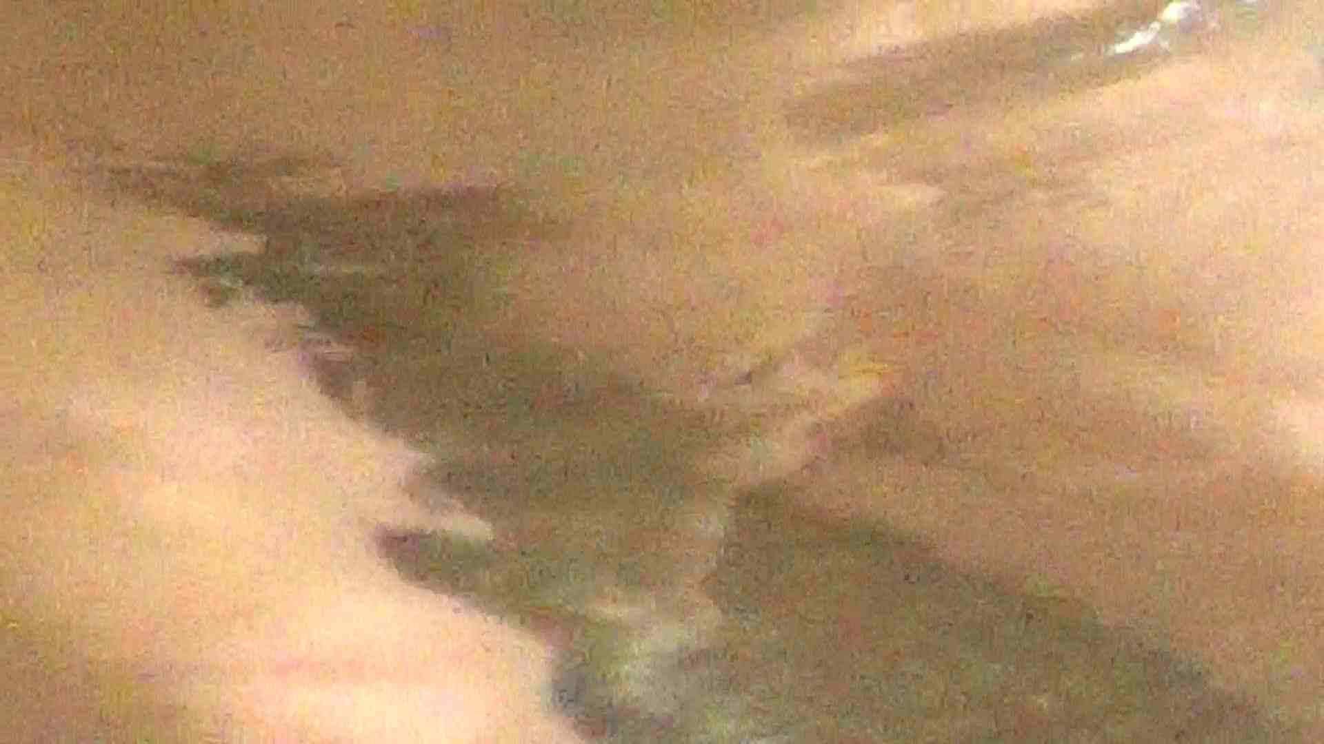 Aquaな露天風呂Vol.244 露天風呂 セックス画像 95連発 92