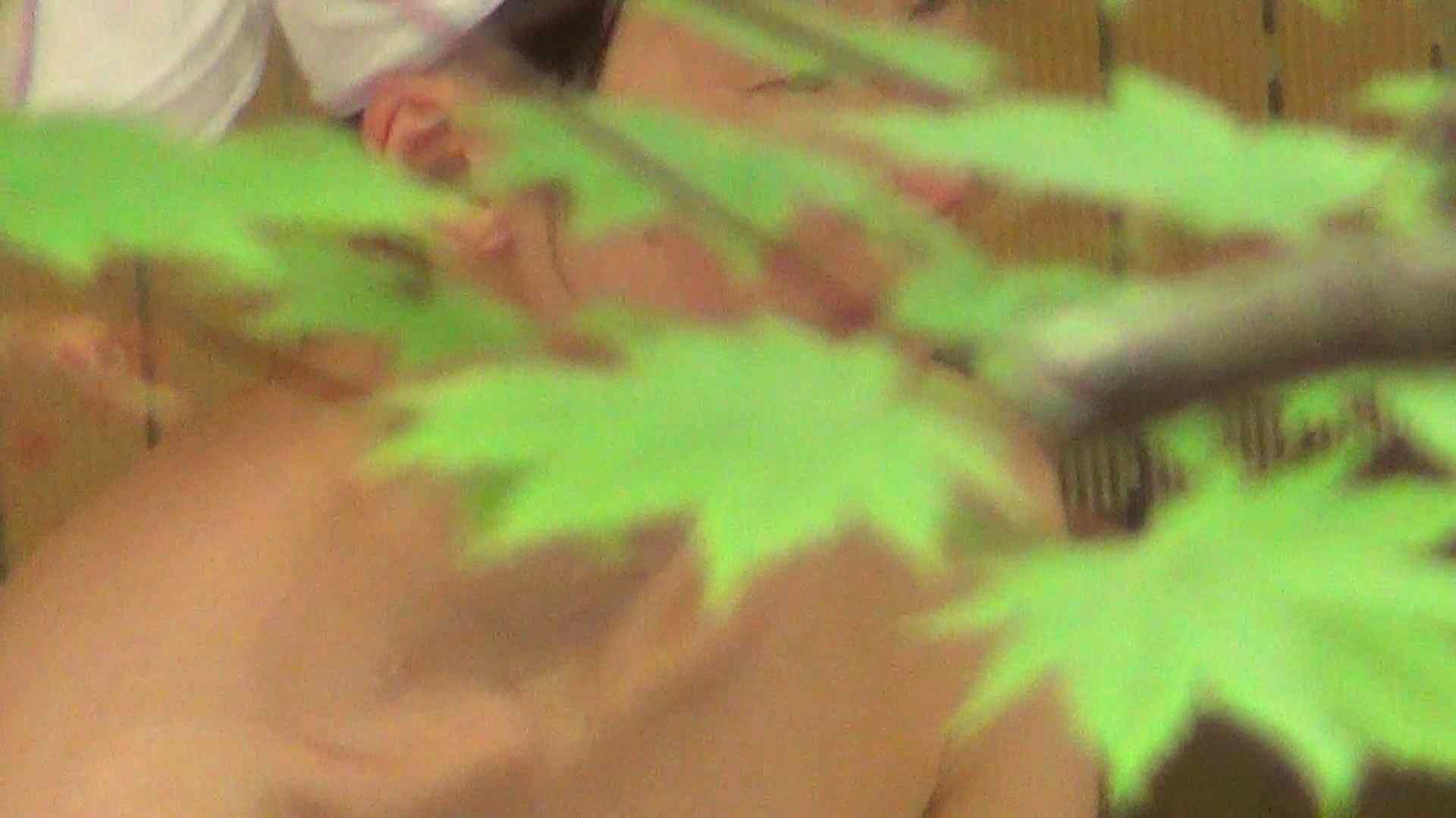 Aquaな露天風呂Vol.247 OLのエロ生活 おめこ無修正画像 83連発 5