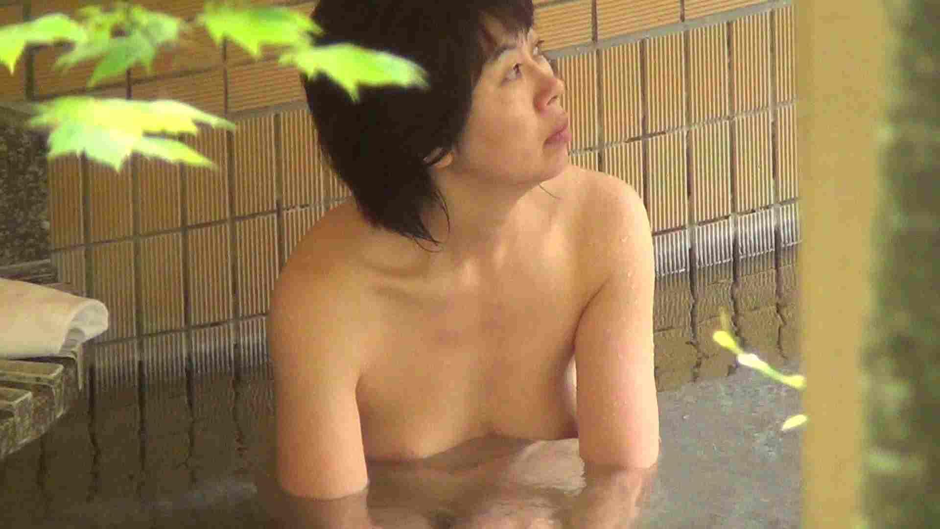Aquaな露天風呂Vol.247 OLのエロ生活 おめこ無修正画像 83連発 41
