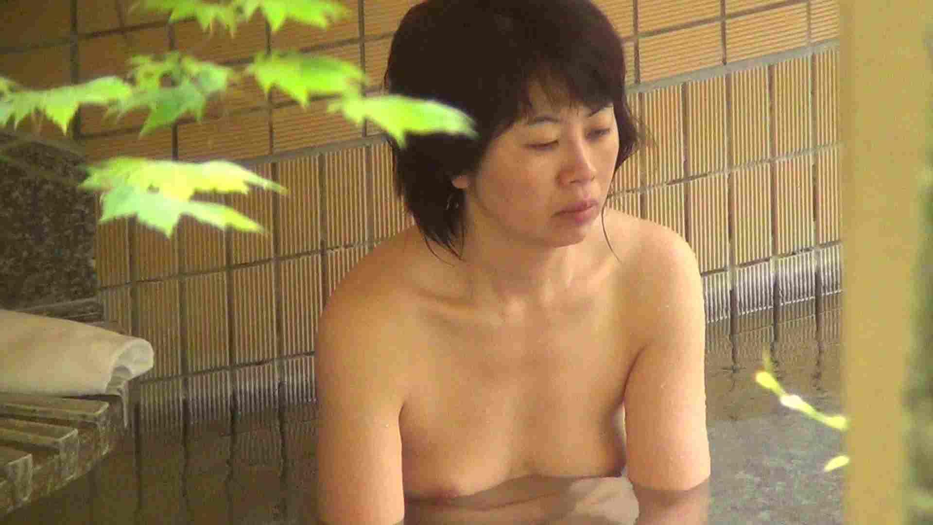 Aquaな露天風呂Vol.247 盗撮  83連発 42