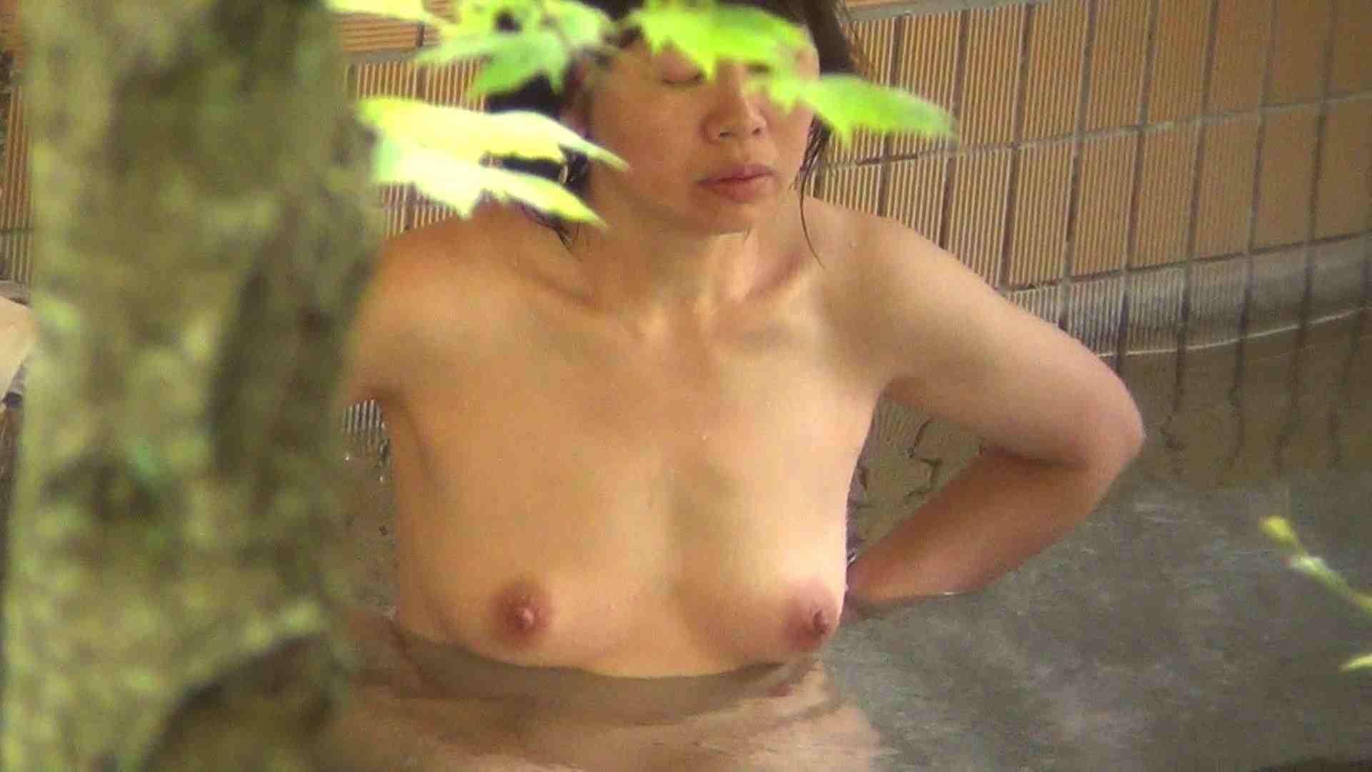 Aquaな露天風呂Vol.247 盗撮   露天風呂  83連発 46