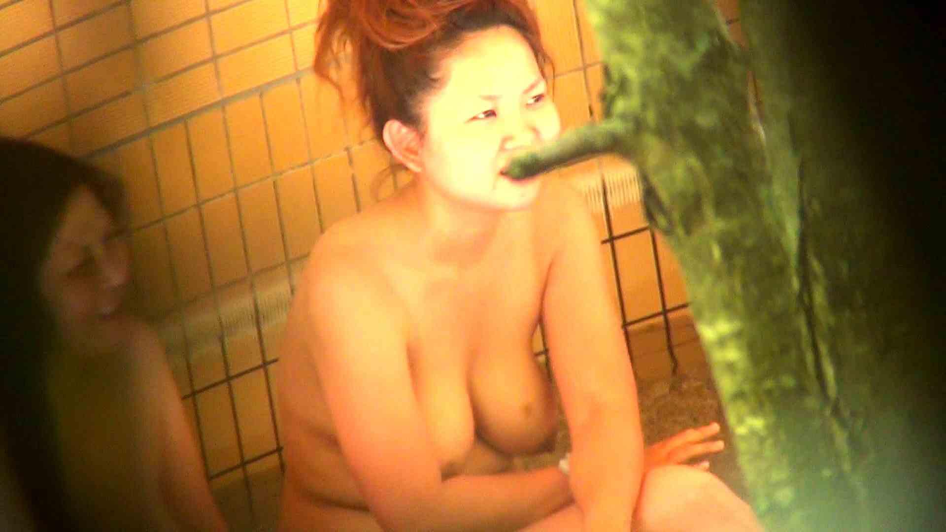 Aquaな露天風呂Vol.267 露天風呂 | 盗撮  42連発 37