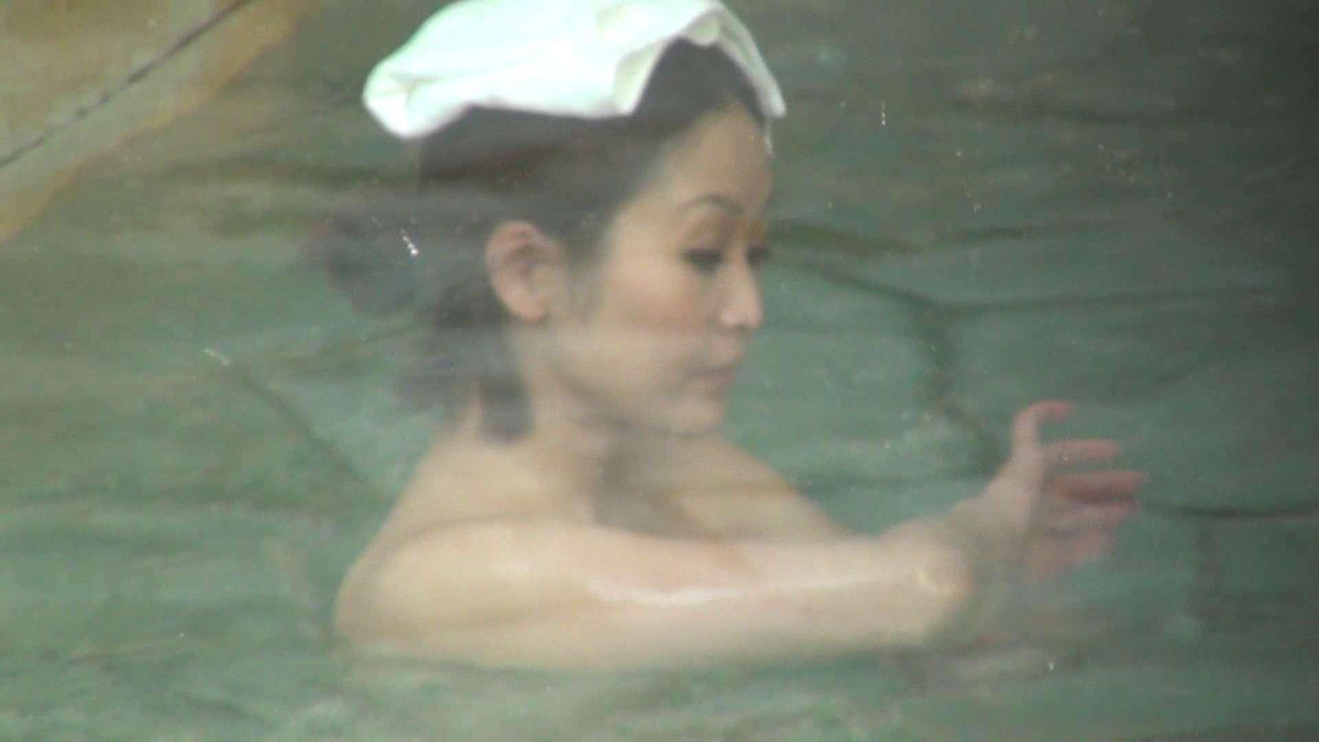 Aquaな露天風呂Vol.284 OLのエロ生活 おまんこ動画流出 35連発 2