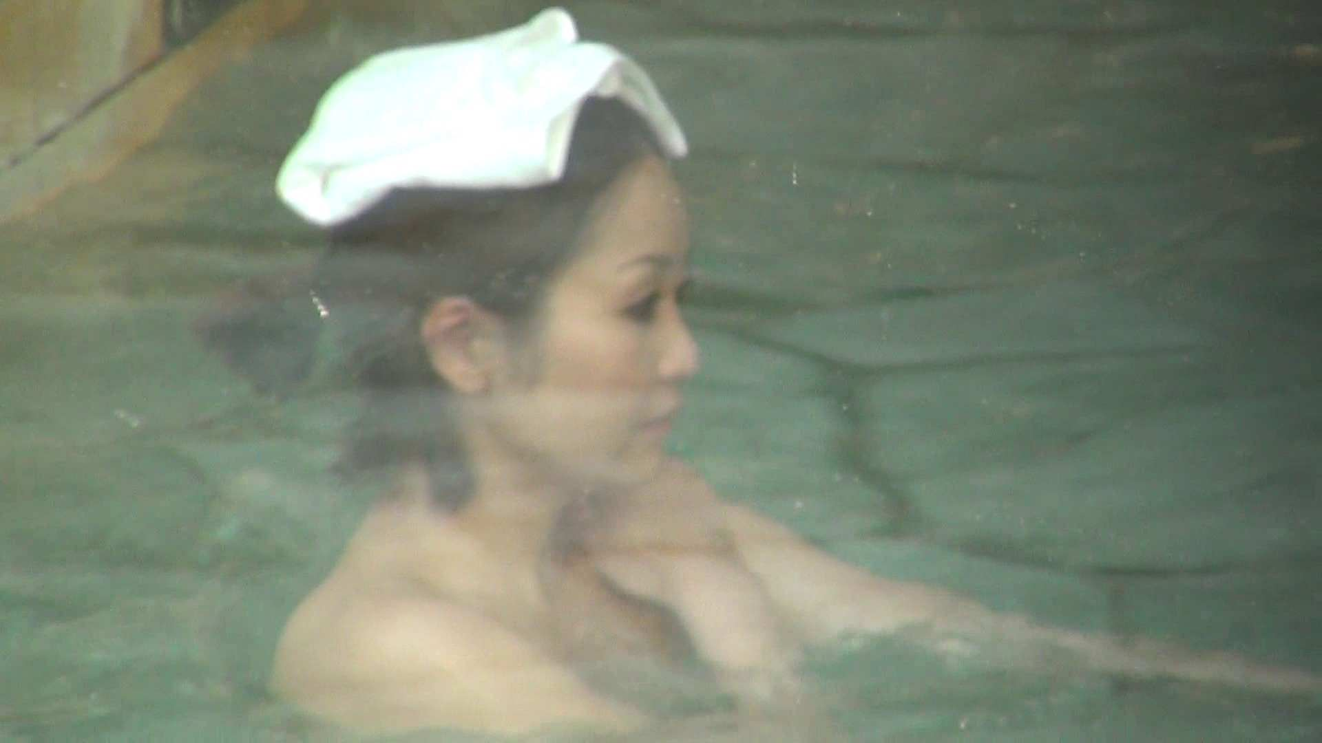 Aquaな露天風呂Vol.284 盗撮  35連発 3