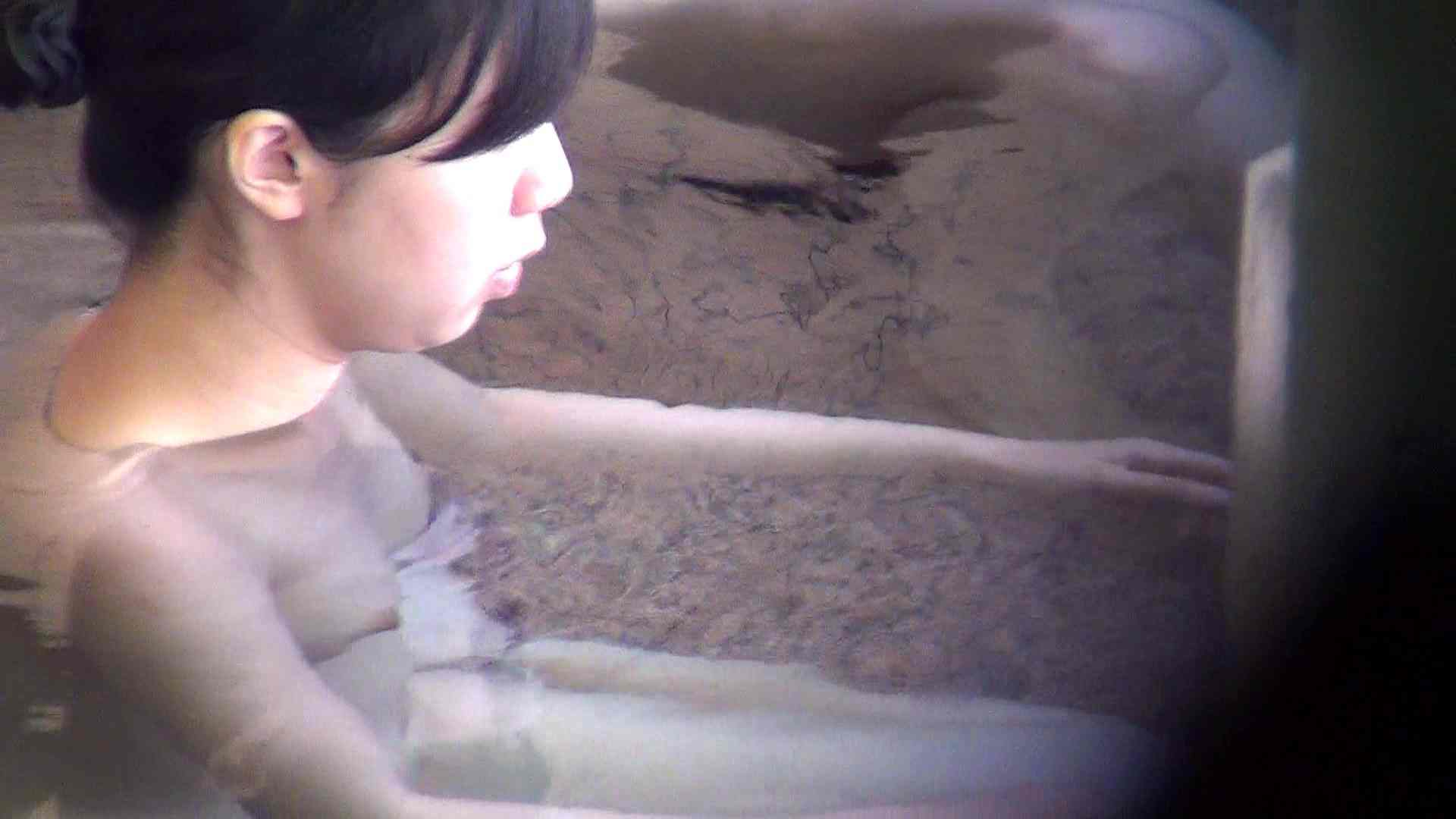 Aquaな露天風呂Vol.285 OLのエロ生活 | 露天風呂  24連発 22