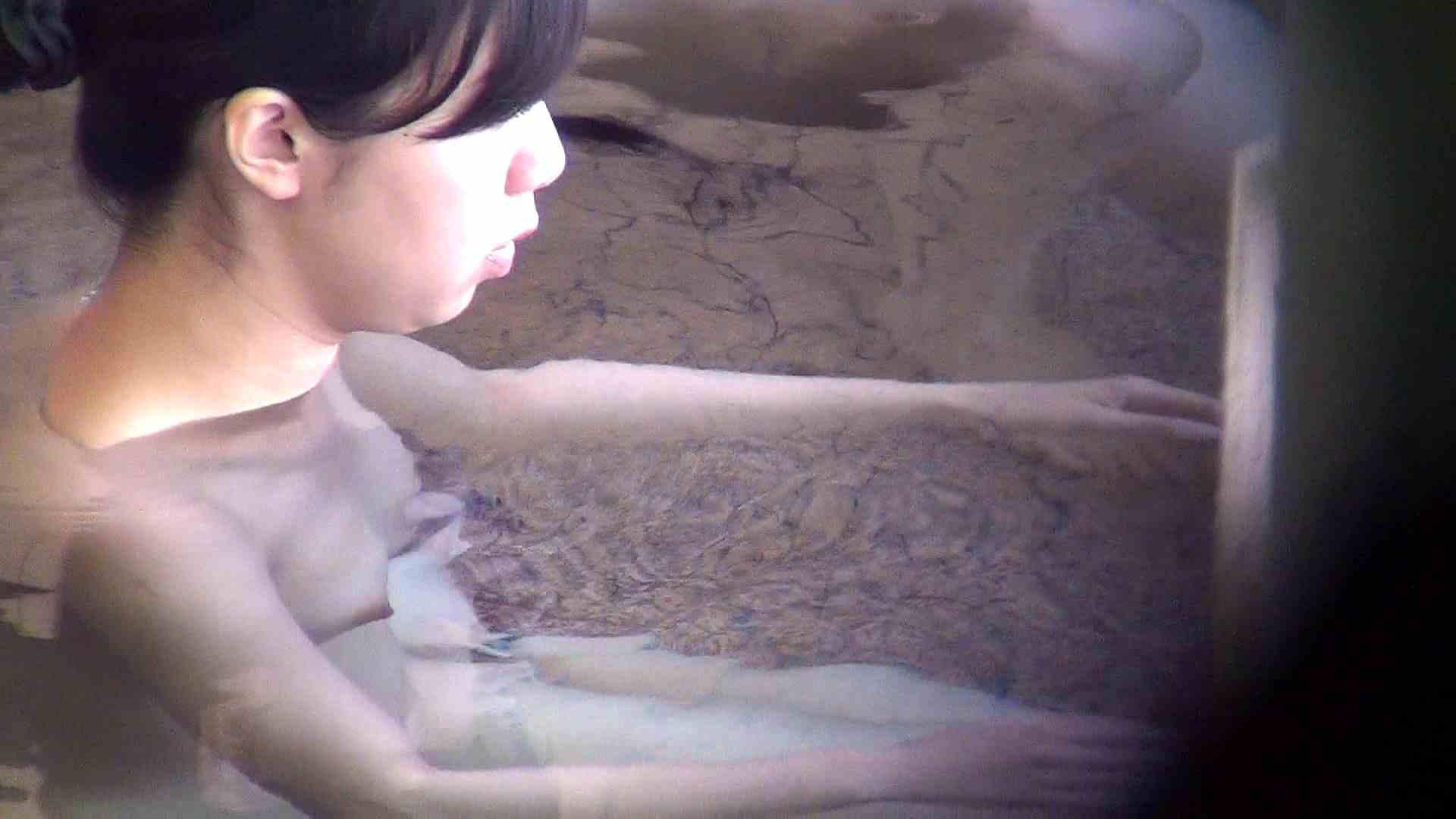 Aquaな露天風呂Vol.285 盗撮 おめこ無修正画像 24連発 23