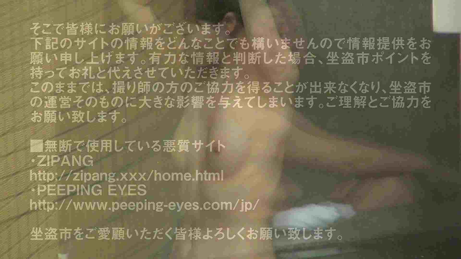 Aquaな露天風呂Vol.299 露天風呂 おめこ無修正動画無料 53連発 26