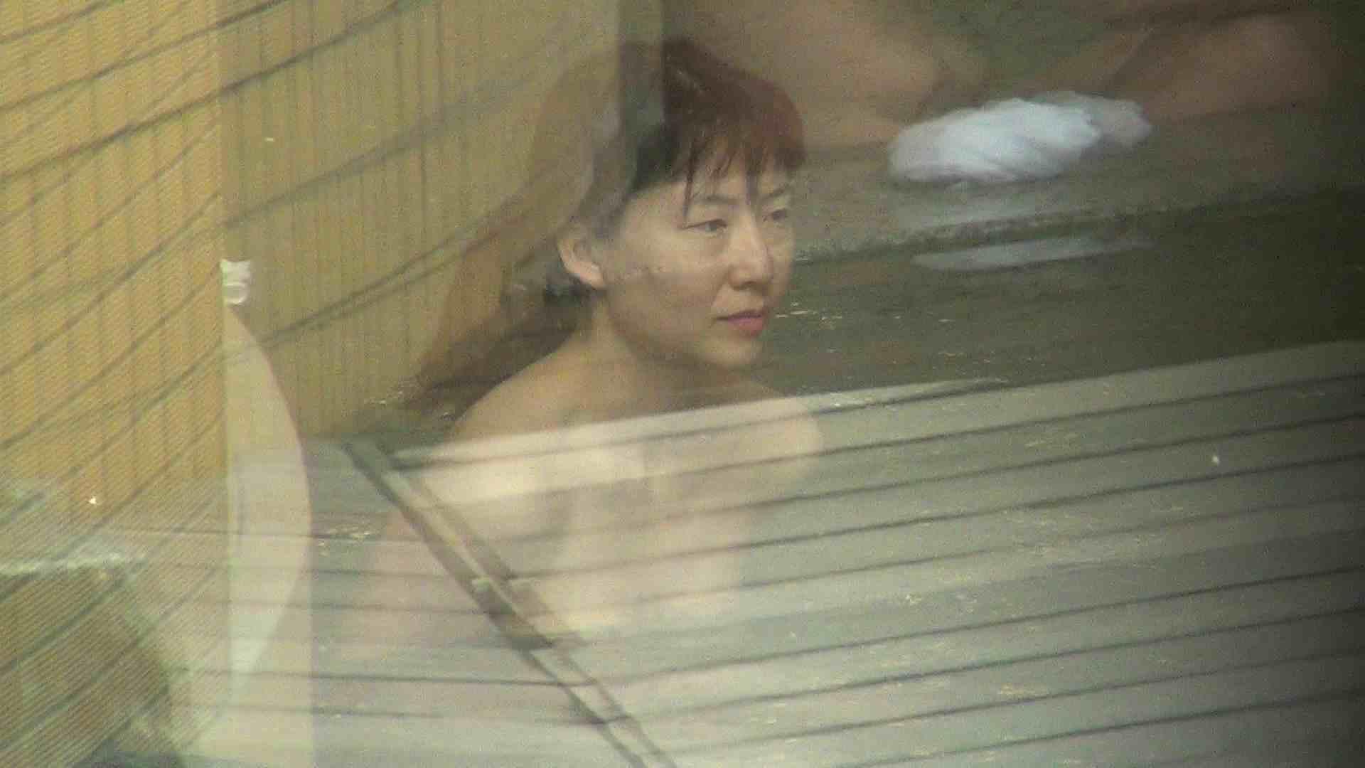Aquaな露天風呂Vol.299 OLのエロ生活   盗撮  53連発 37
