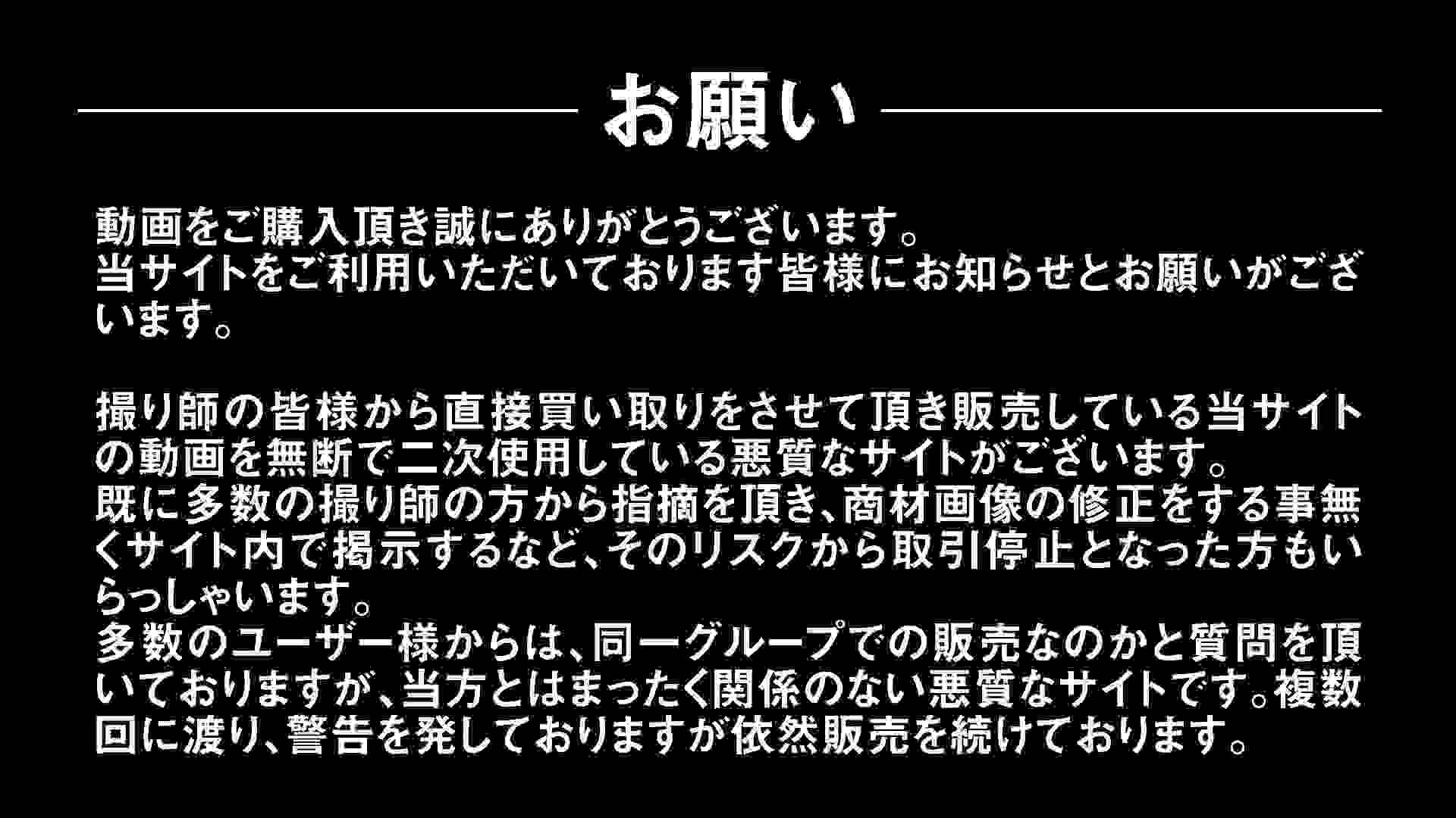 Aquaな露天風呂Vol.300 OLのエロ生活 隠し撮りオマンコ動画紹介 83連発 8