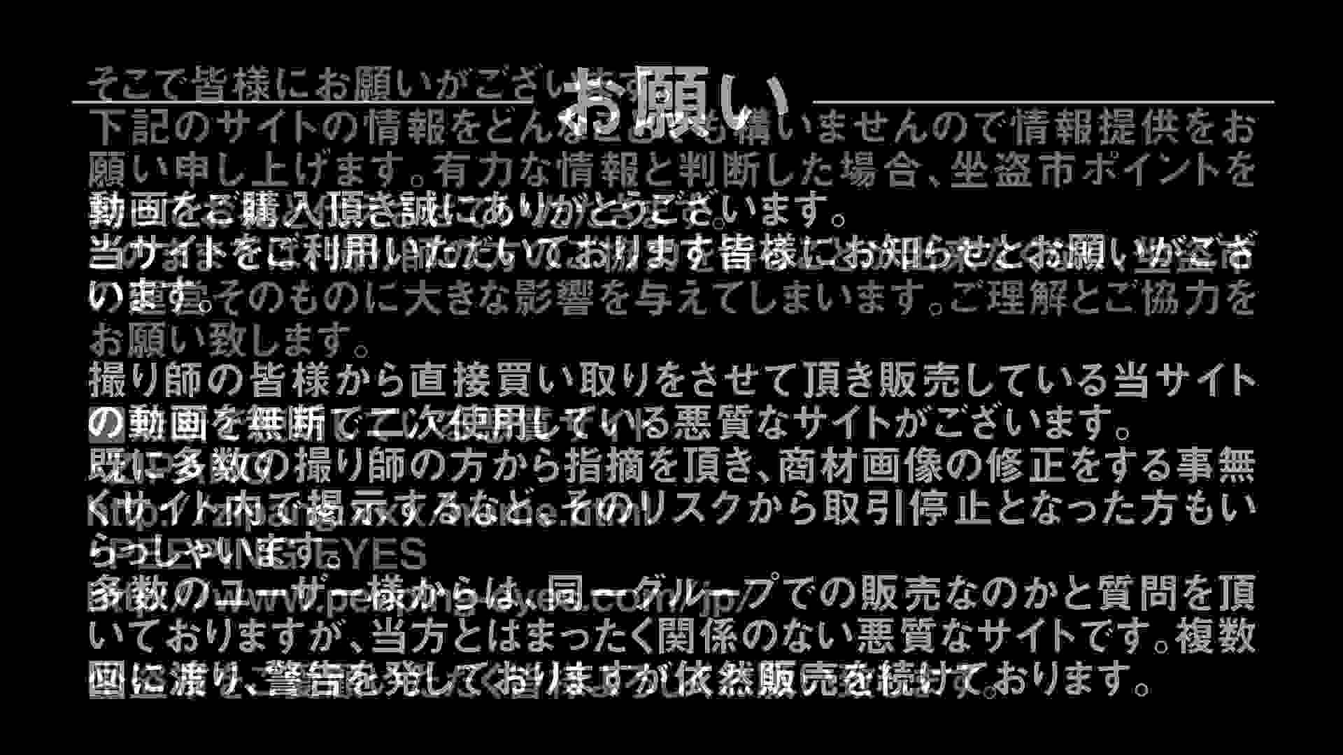 Aquaな露天風呂Vol.300 盗撮 | 露天風呂  83連発 22