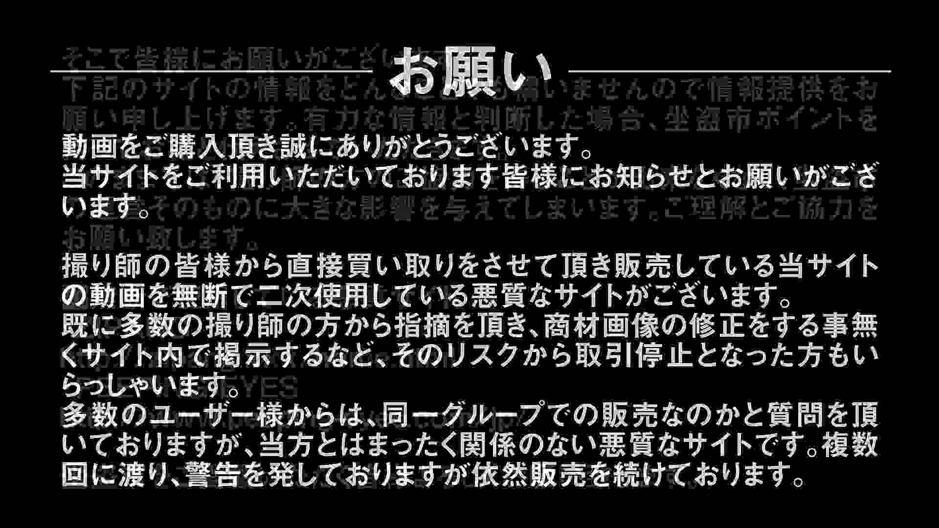 Aquaな露天風呂Vol.301 OLのエロ生活 すけべAV動画紹介 112連発 29