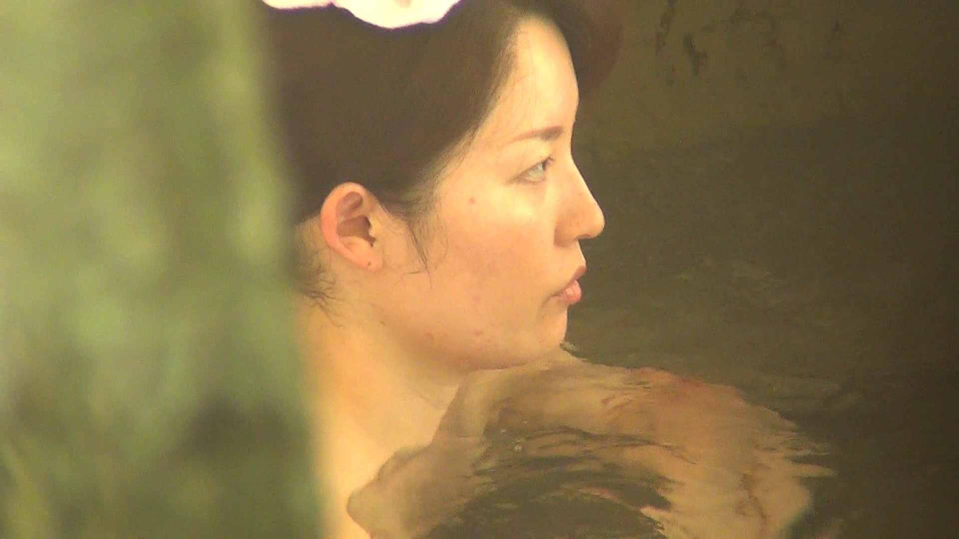 Aquaな露天風呂Vol.301 盗撮  112連発 96