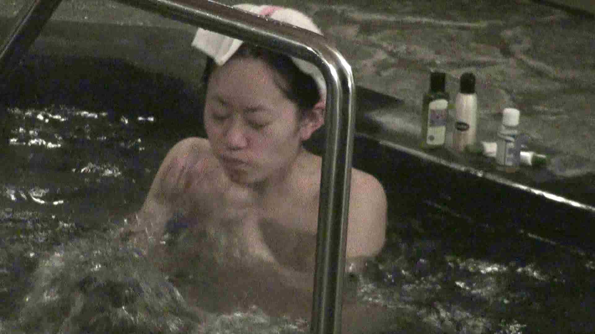 Aquaな露天風呂Vol.317 露天風呂 エロ画像 105連発 35