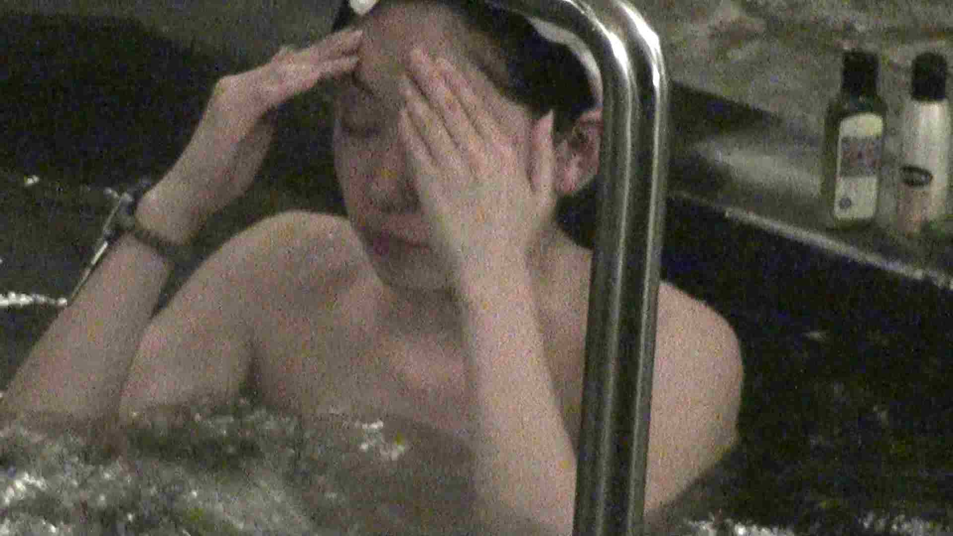 Aquaな露天風呂Vol.317 盗撮  105連発 39