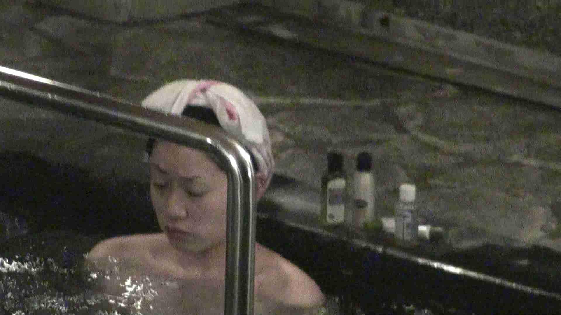 Aquaな露天風呂Vol.317 露天風呂 エロ画像 105連発 41