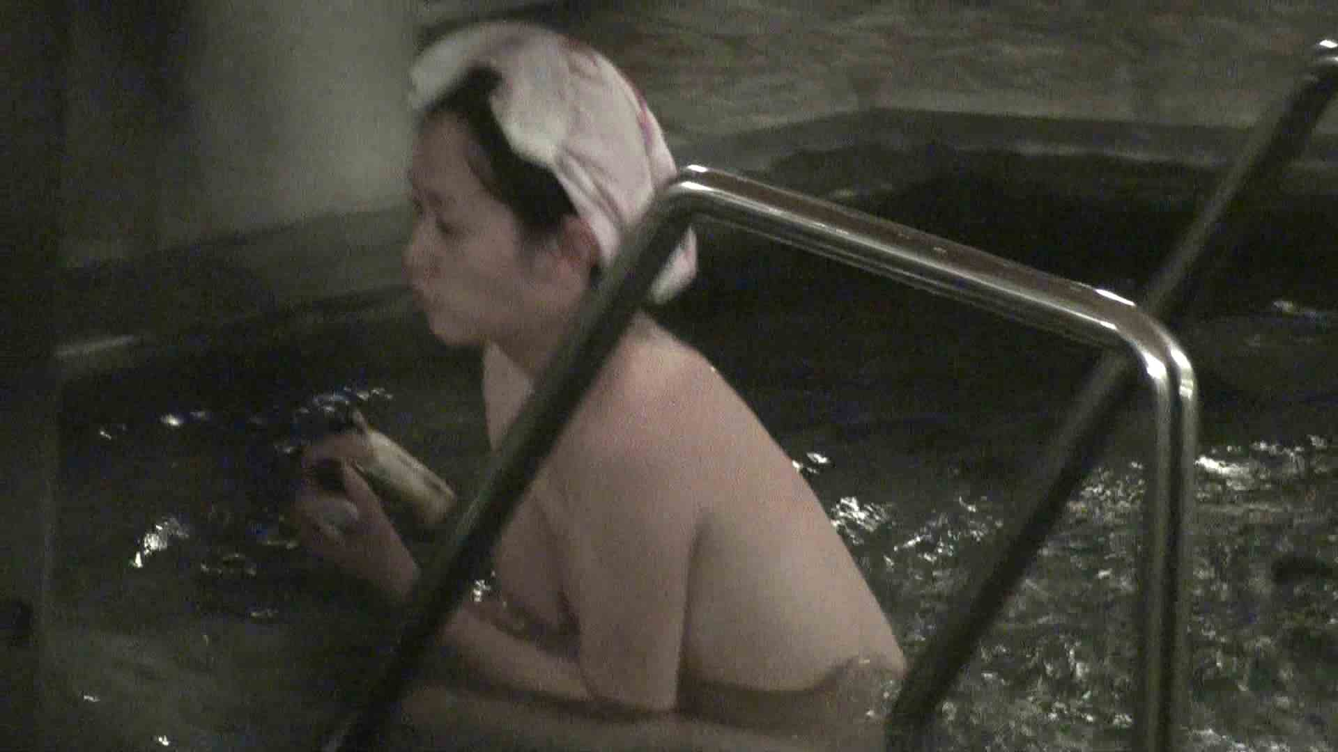 Aquaな露天風呂Vol.317 露天風呂 エロ画像 105連発 47