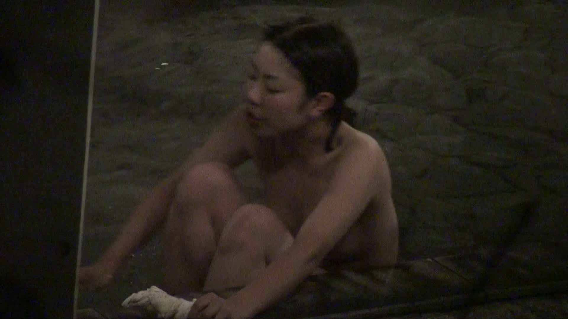 Aquaな露天風呂Vol.330 OLのエロ生活 | 露天風呂  101連発 7