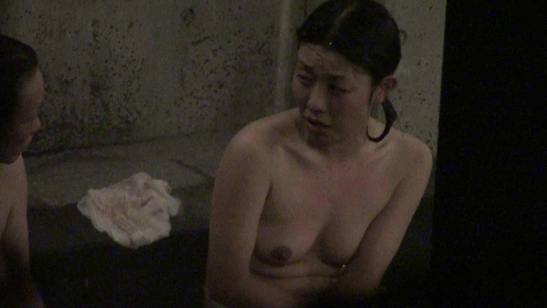 Aquaな露天風呂Vol.330 OLのエロ生活  101連発 15