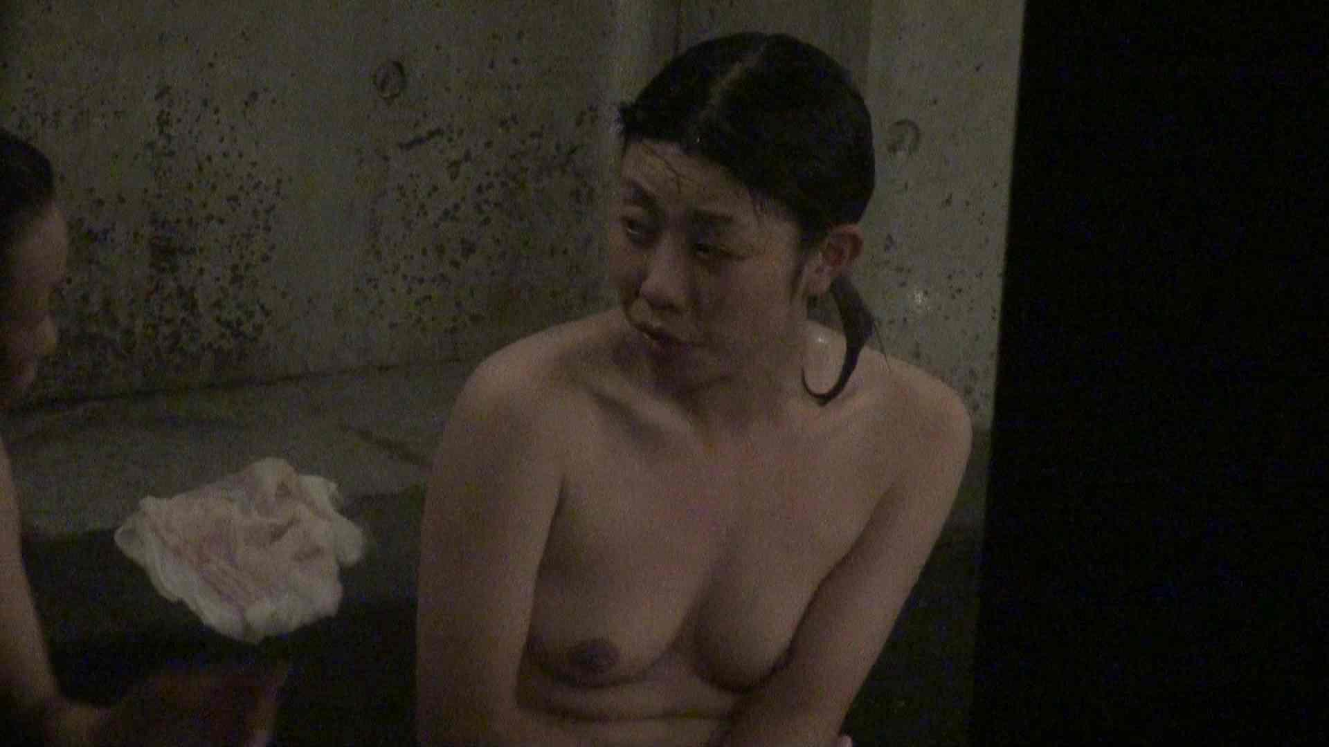 Aquaな露天風呂Vol.330 OLのエロ生活 | 露天風呂  101連発 16