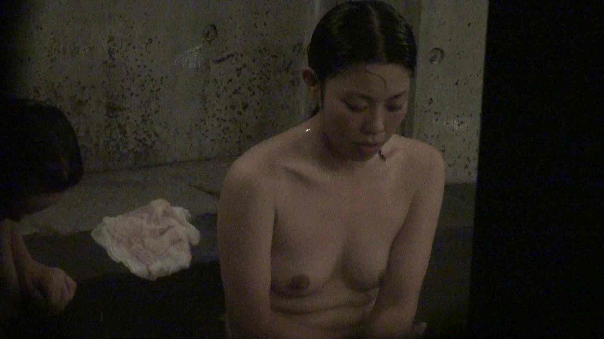 Aquaな露天風呂Vol.330 OLのエロ生活  101連発 18