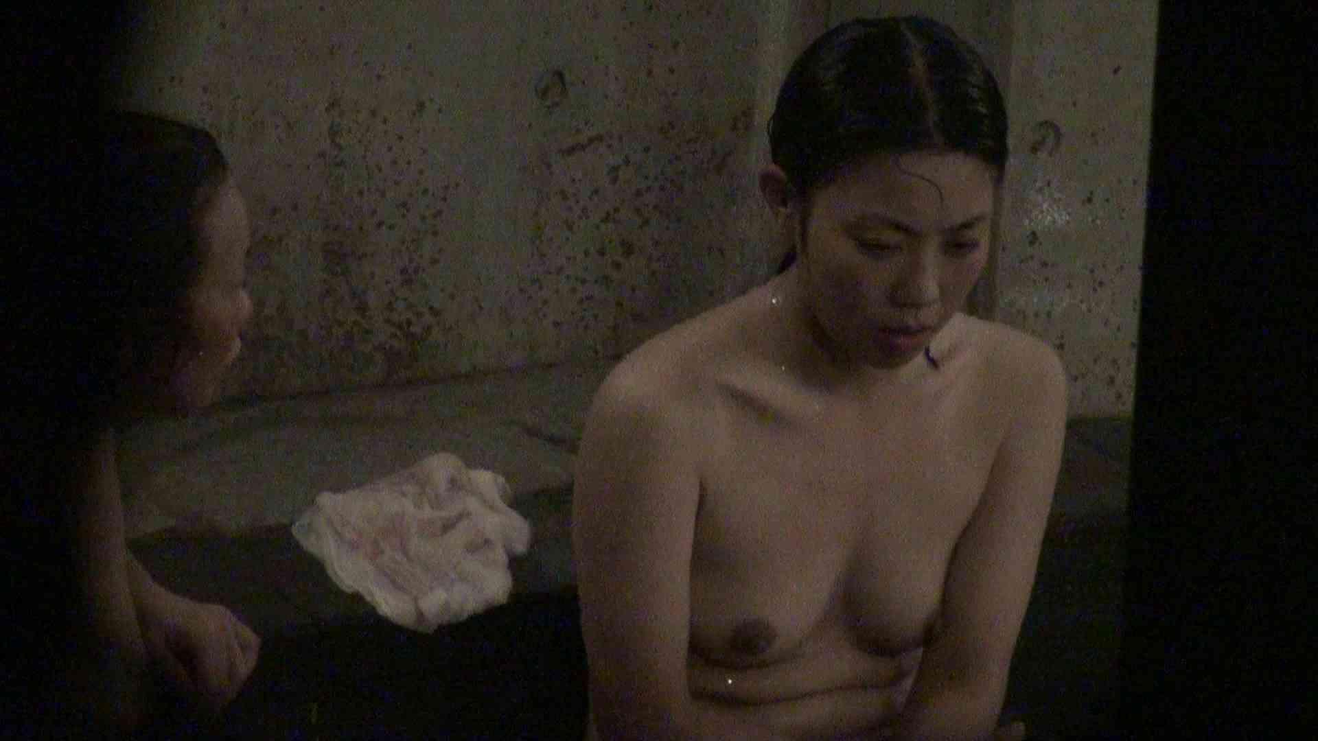 Aquaな露天風呂Vol.330 OLのエロ生活 | 露天風呂  101連発 19