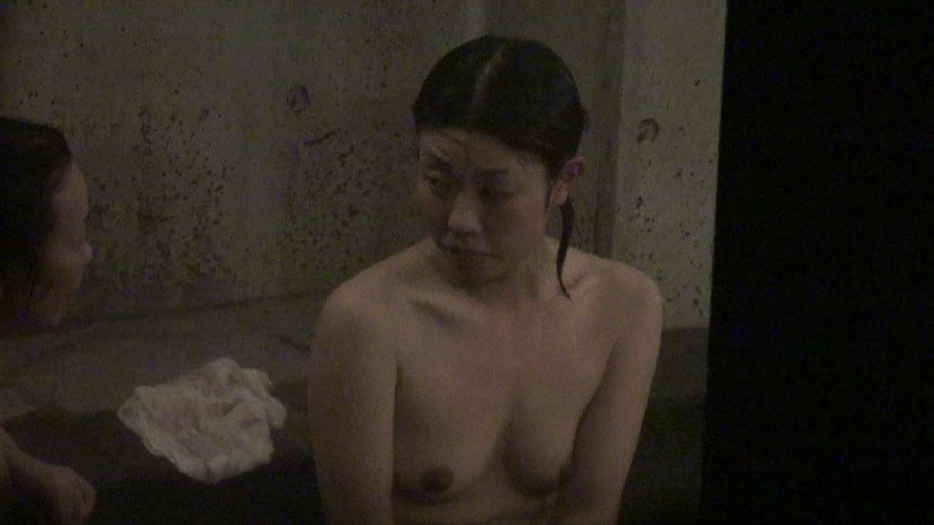 Aquaな露天風呂Vol.330 盗撮 ヌード画像 101連発 20