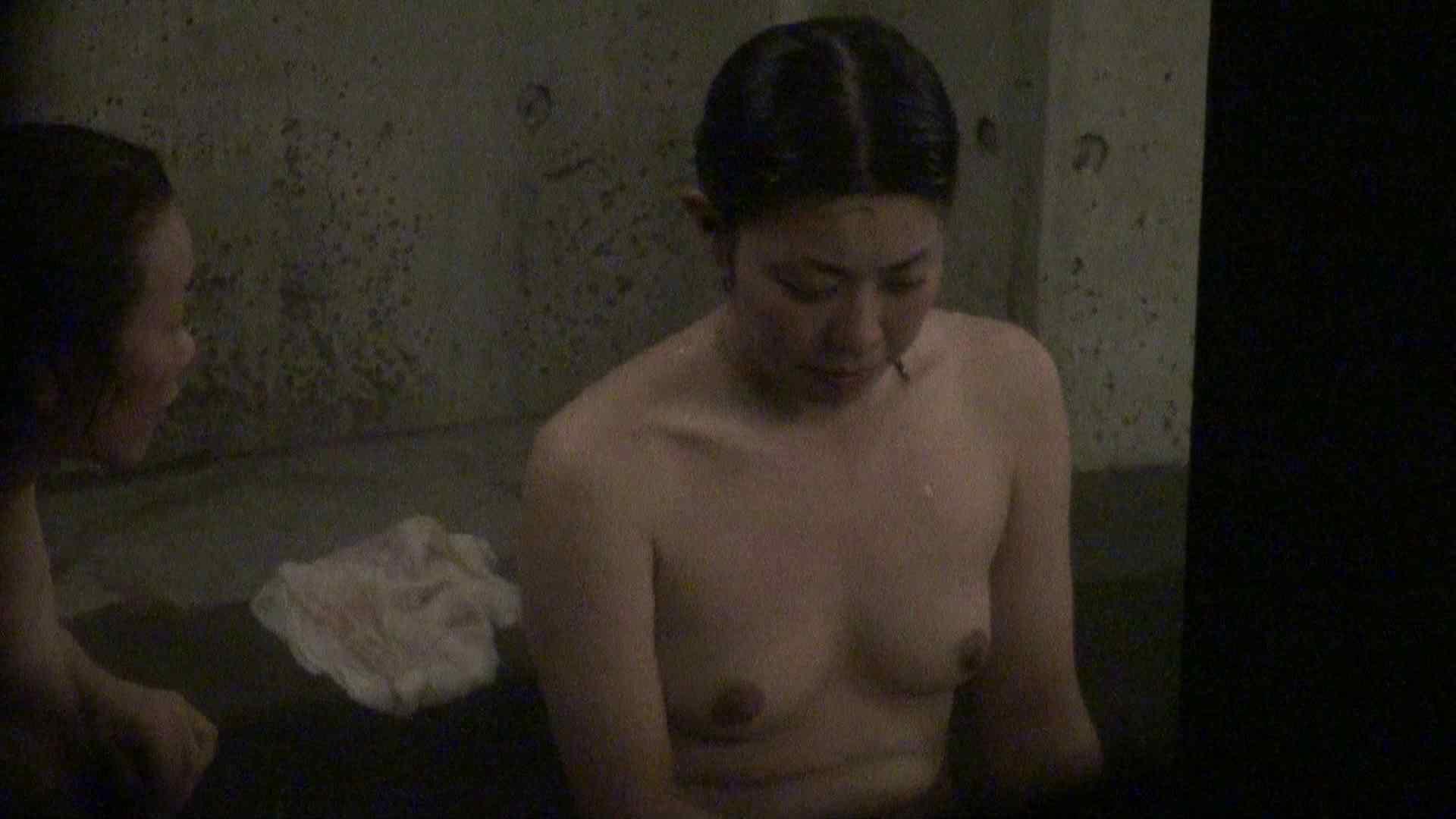 Aquaな露天風呂Vol.330 OLのエロ生活  101連発 21