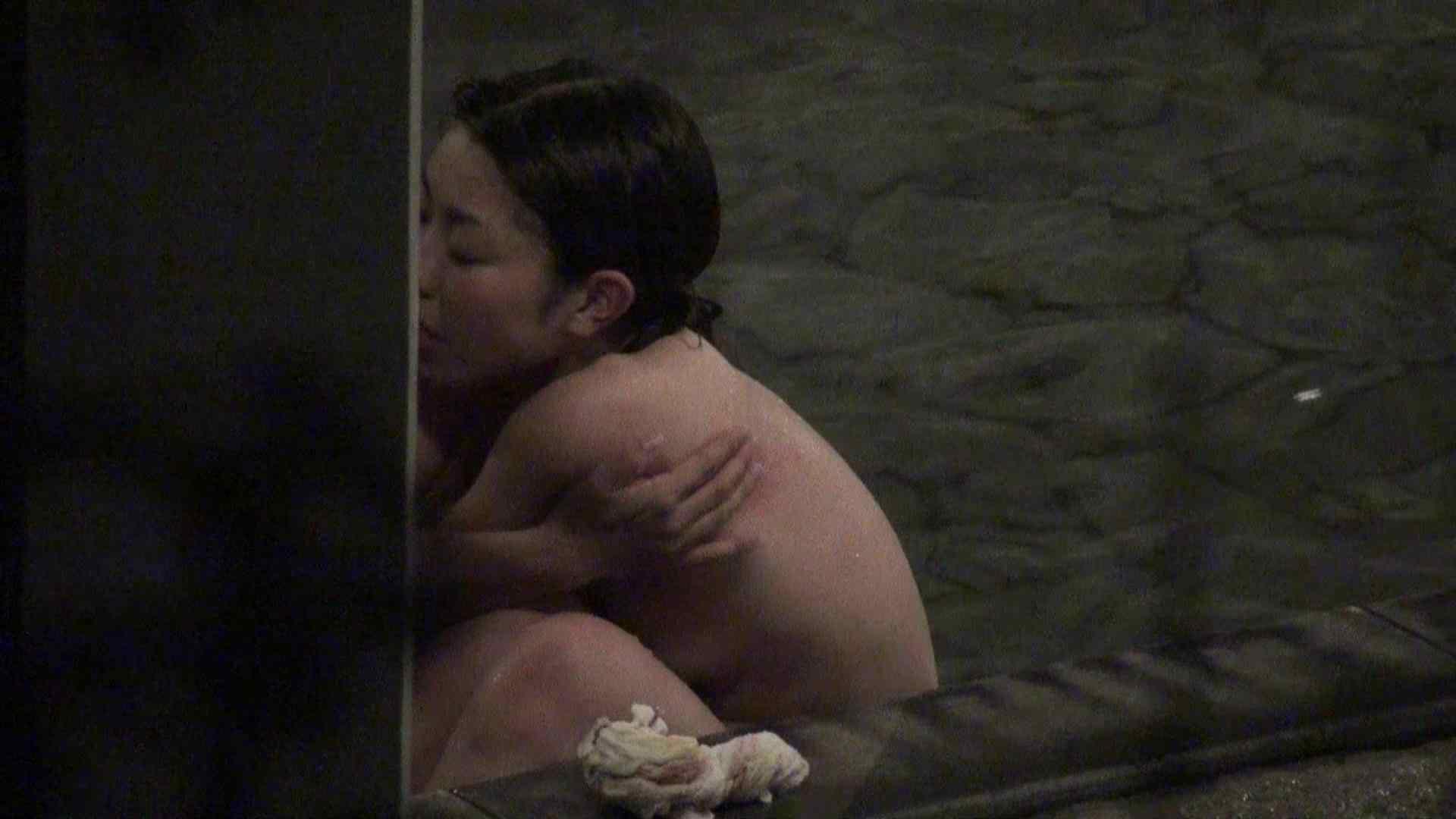 Aquaな露天風呂Vol.330 OLのエロ生活 | 露天風呂  101連発 49