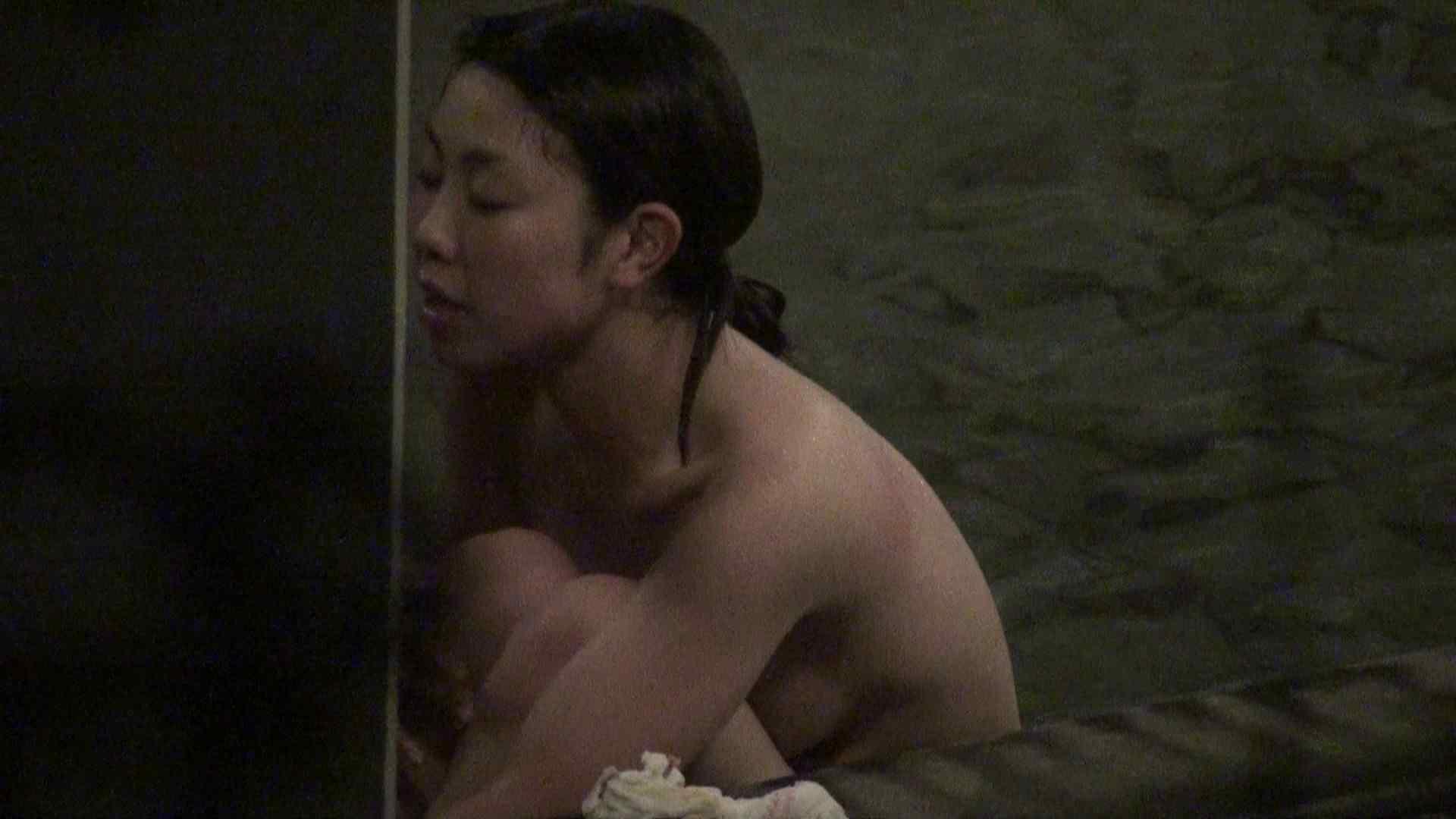 Aquaな露天風呂Vol.330 OLのエロ生活 | 露天風呂  101連発 67