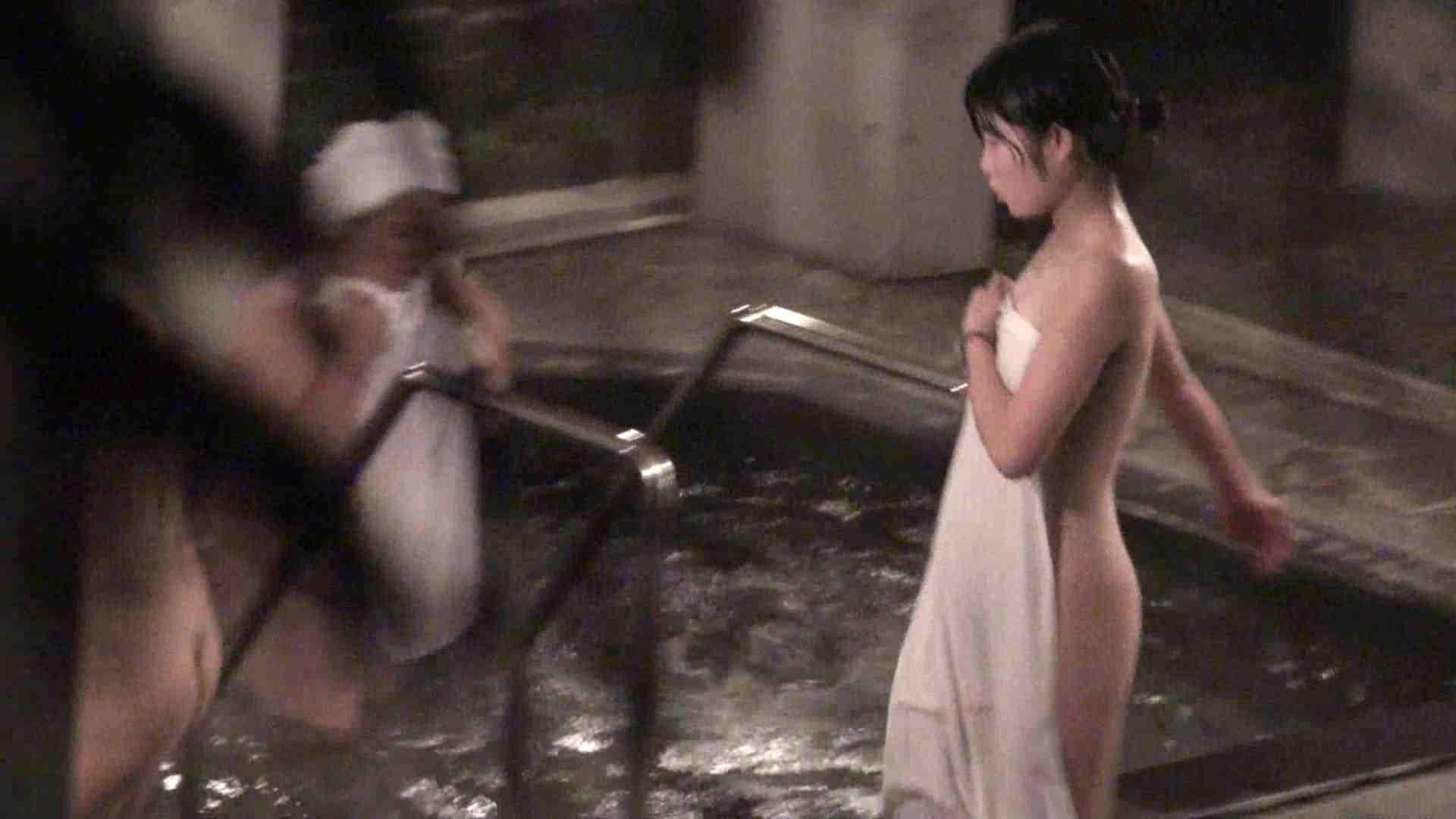 Aquaな露天風呂Vol.343 露天風呂 AV無料動画キャプチャ 92連発 2