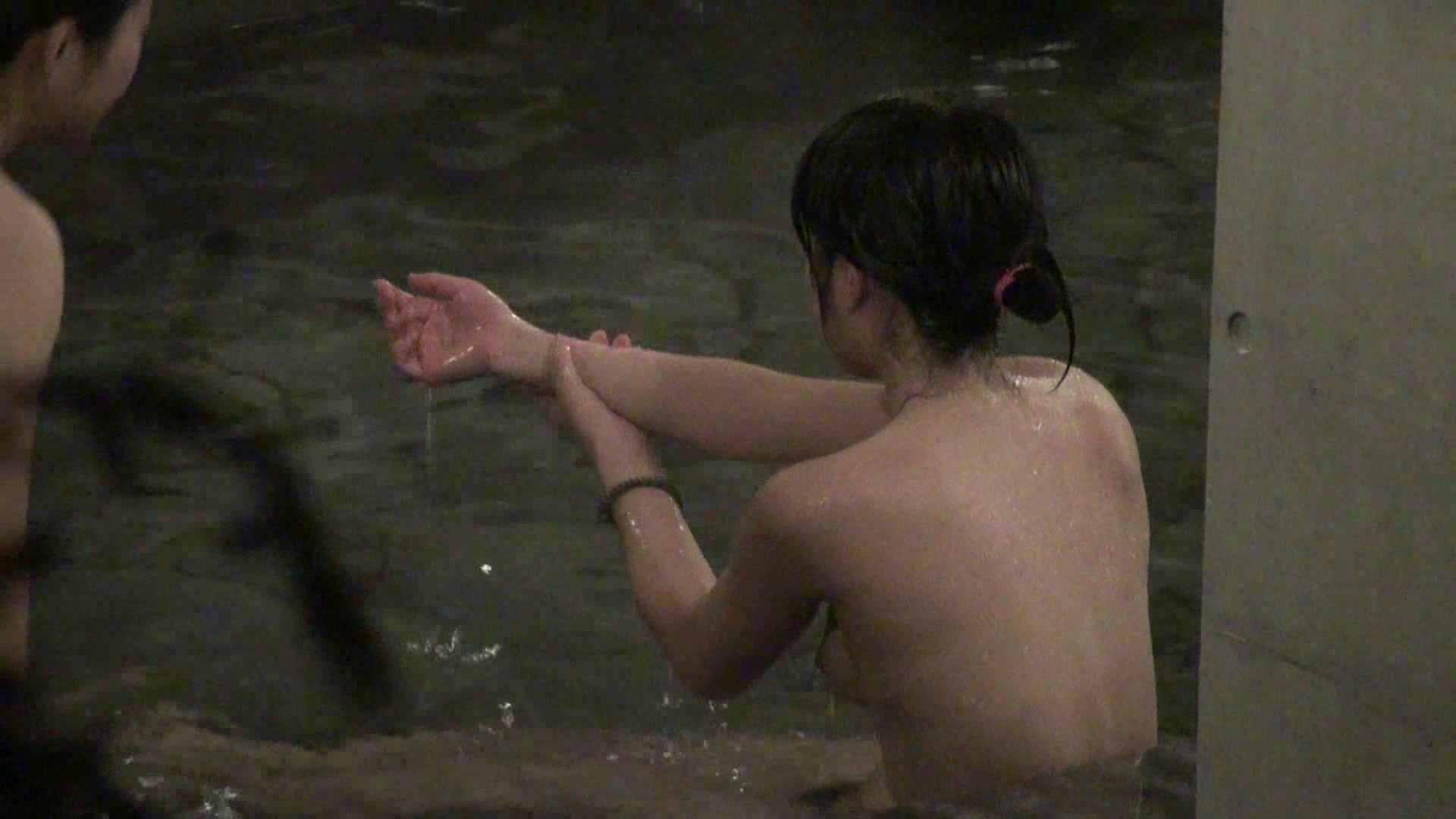 Aquaな露天風呂Vol.343 露天風呂 AV無料動画キャプチャ 92連発 8