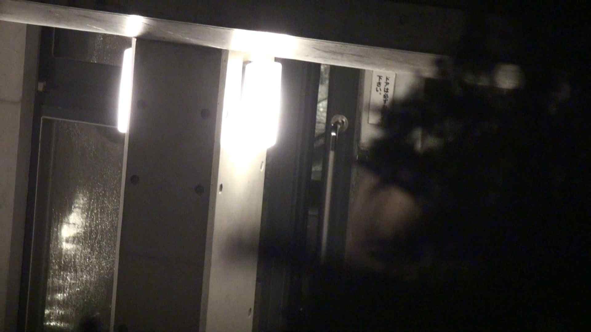 Aquaな露天風呂Vol.357 盗撮 のぞき動画画像 99連発 23