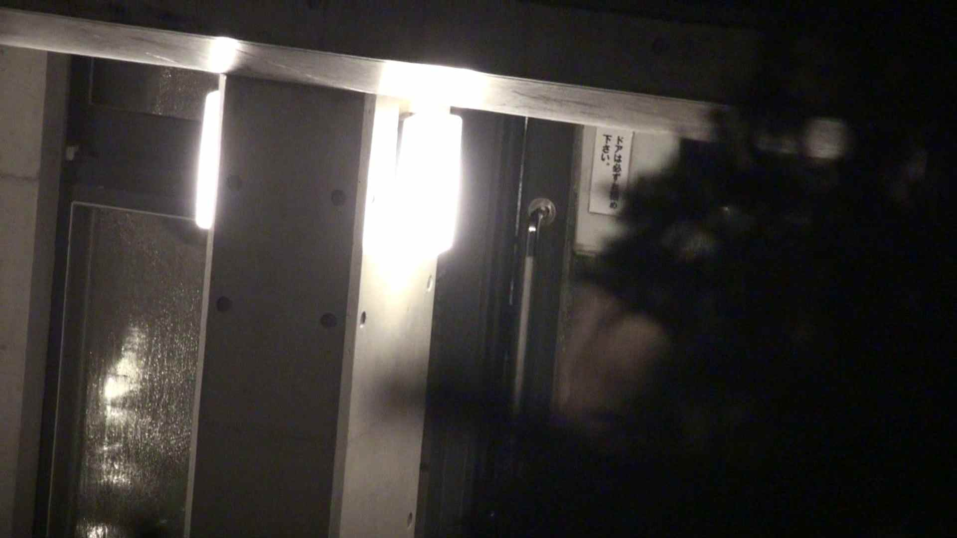 Aquaな露天風呂Vol.357 盗撮 のぞき動画画像 99連発 26