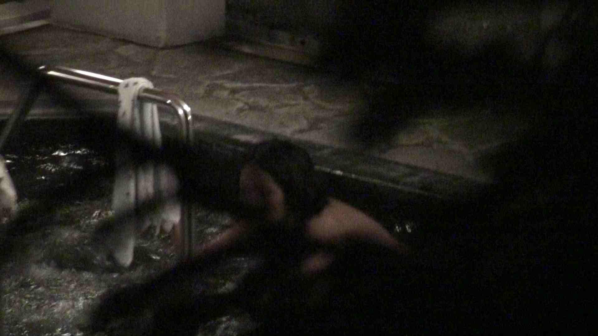 Aquaな露天風呂Vol.358 OLのエロ生活 おまんこ無修正動画無料 50連発 11