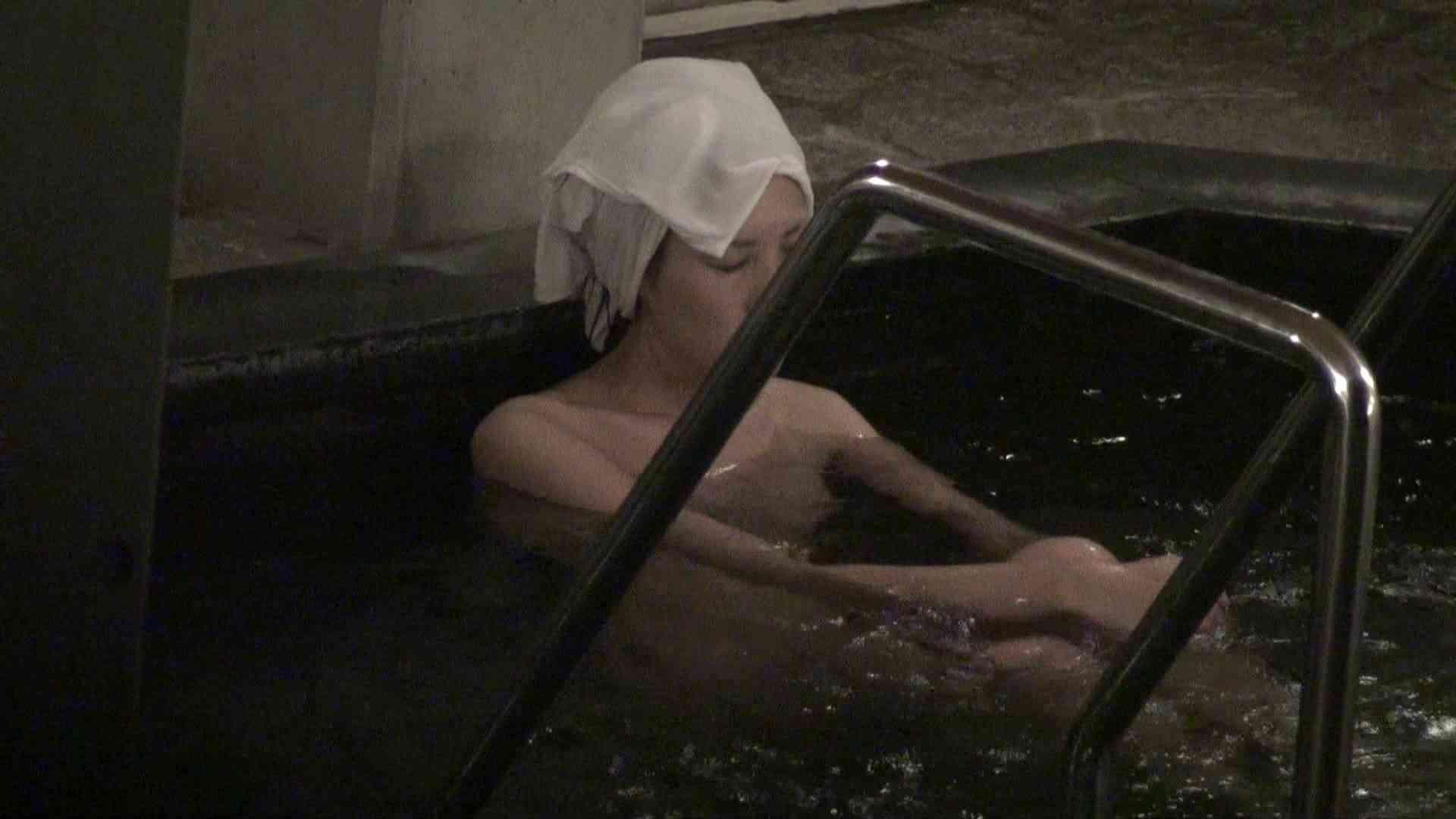 Aquaな露天風呂Vol.358 OLのエロ生活 おまんこ無修正動画無料 50連発 23
