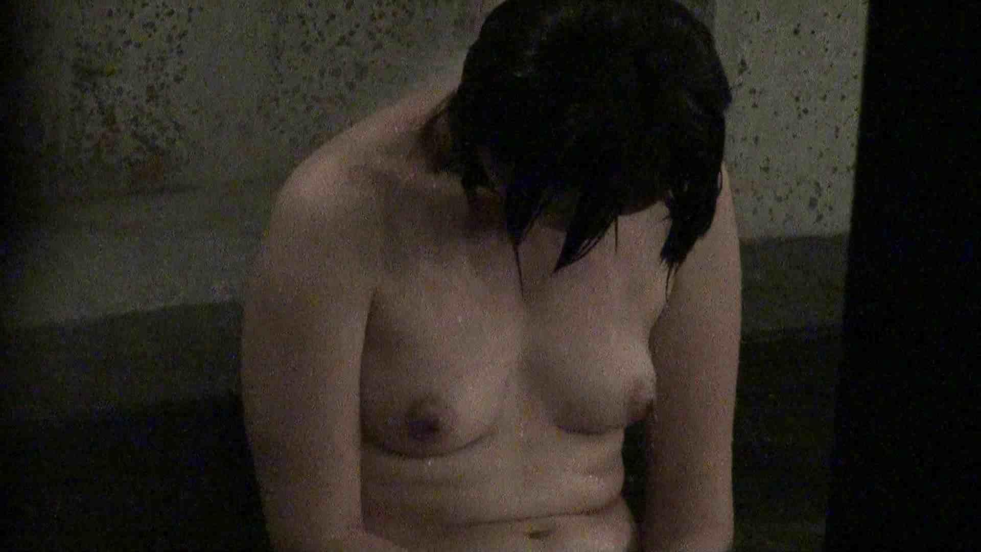 Aquaな露天風呂Vol.369 露天風呂 ワレメ動画紹介 108連発 86