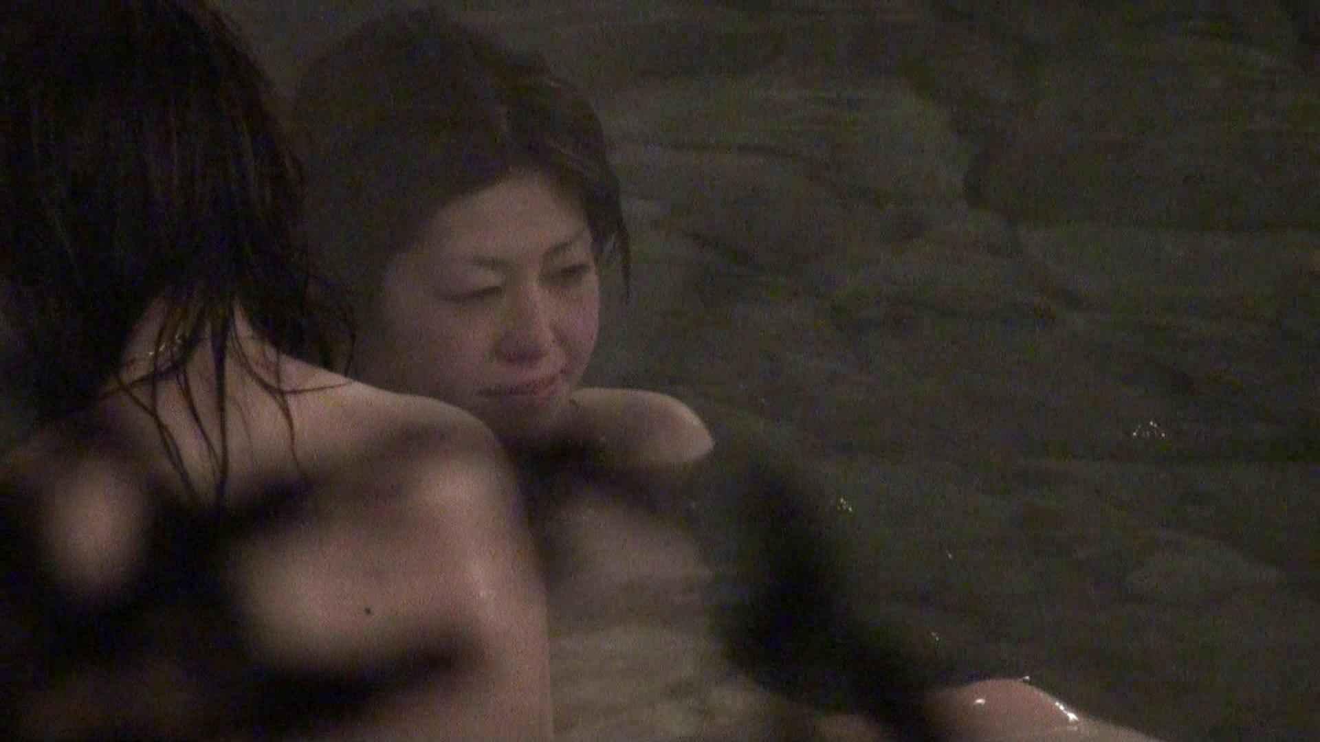 Aquaな露天風呂Vol.376 盗撮 おまんこ動画流出 109連発 41