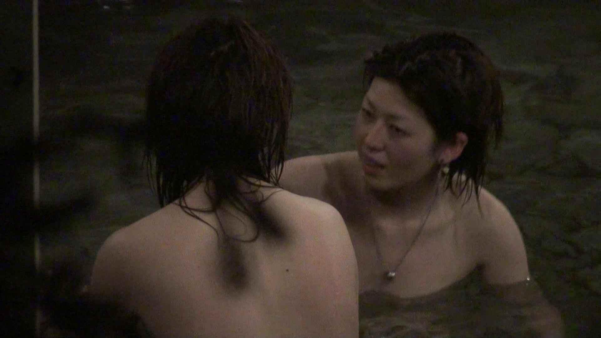 Aquaな露天風呂Vol.376 OLのエロ生活 | 露天風呂  109連発 64