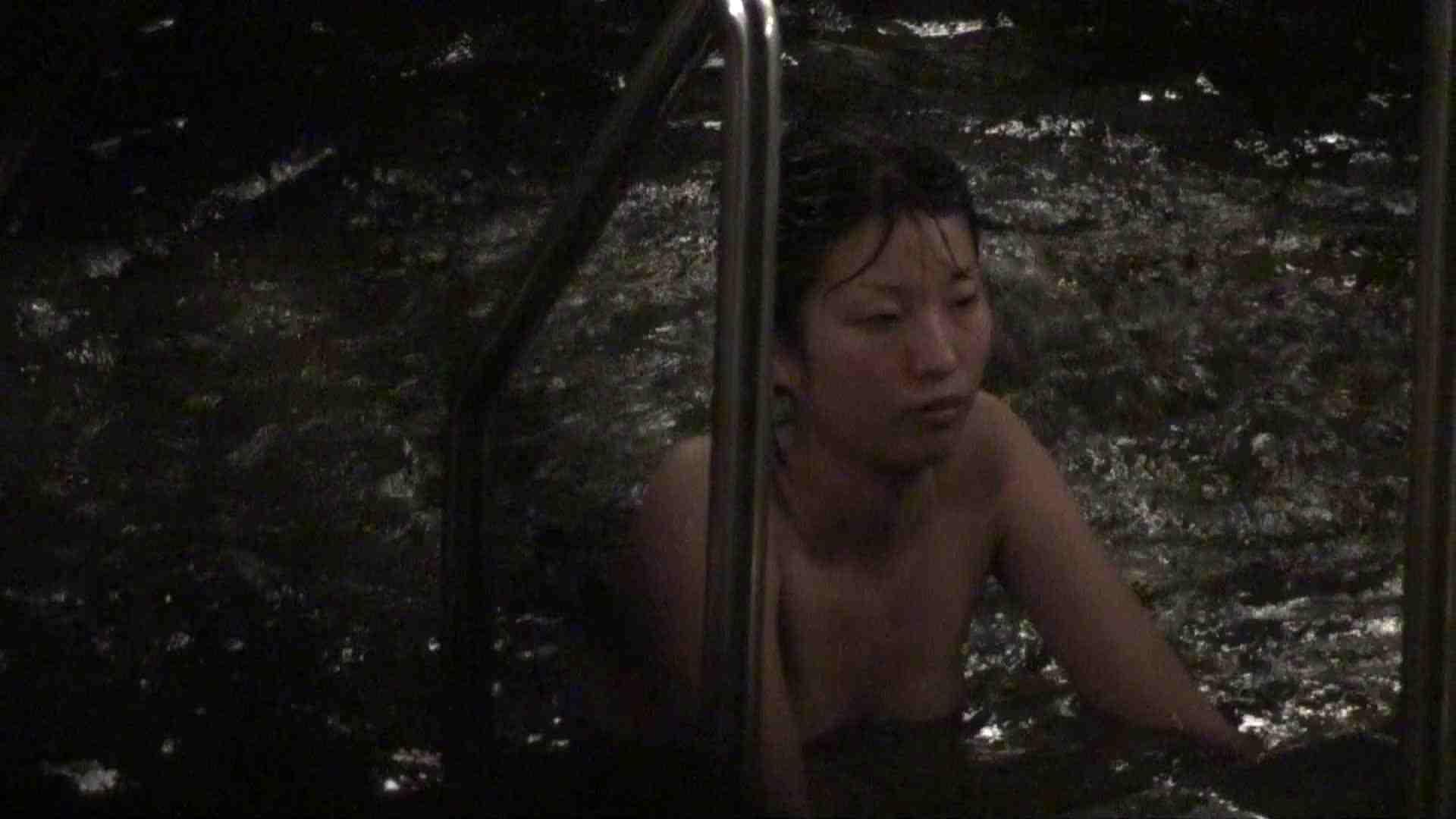Aquaな露天風呂Vol.379 盗撮  25連発 12