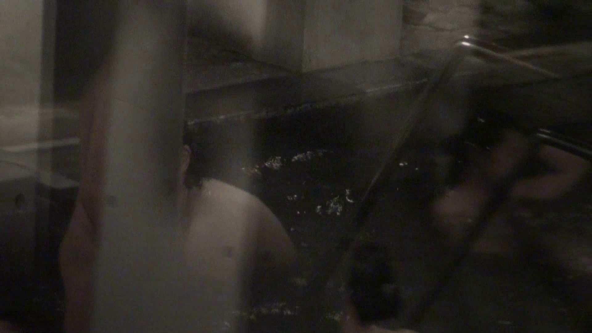 Aquaな露天風呂Vol.388 OLのエロ生活 えろ無修正画像 86連発 53