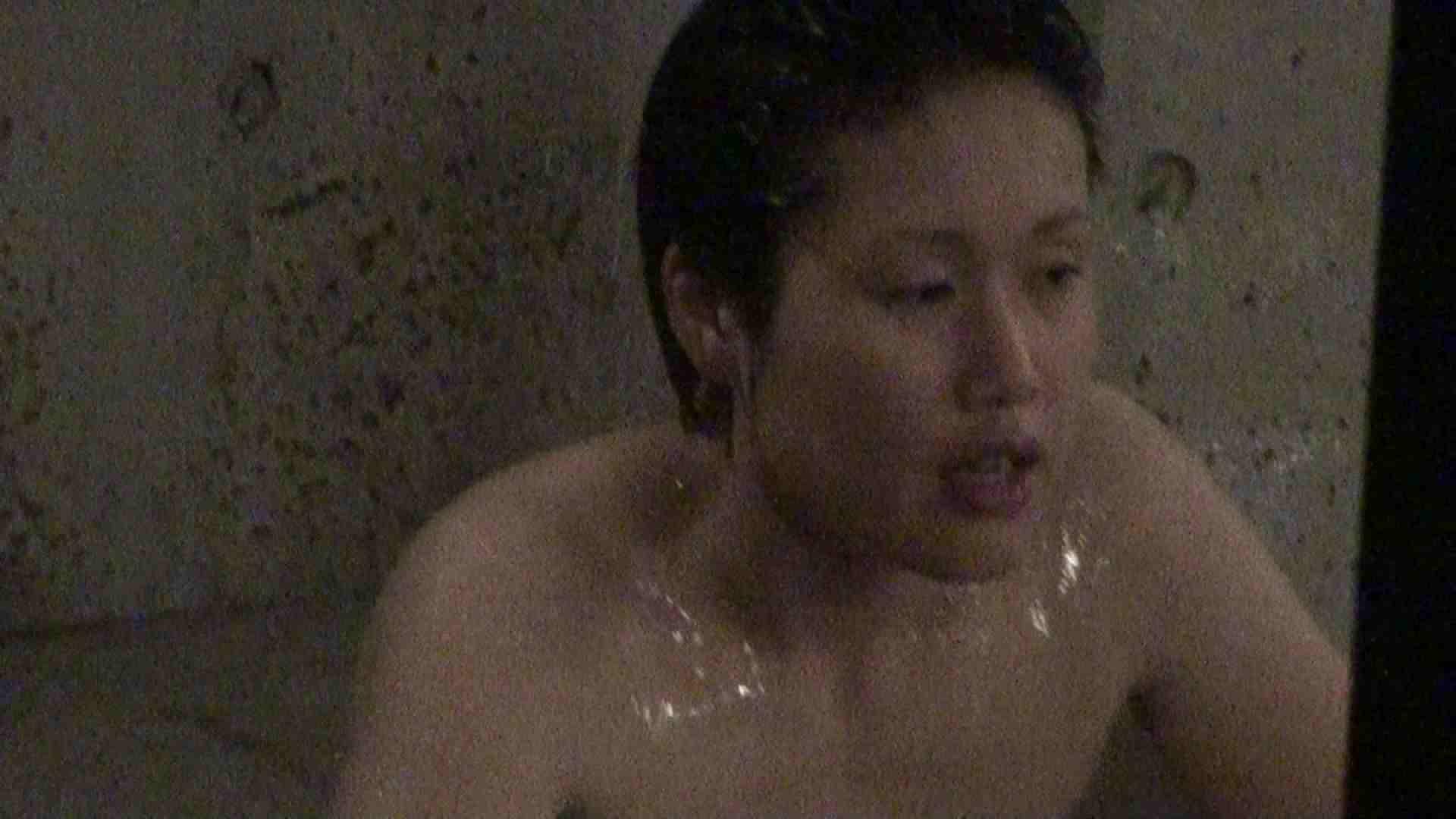 Aquaな露天風呂Vol.389 盗撮  71連発 6