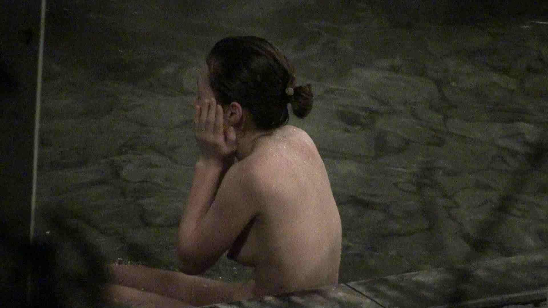 Aquaな露天風呂Vol.391 OLのエロ生活 | 露天風呂  58連発 52