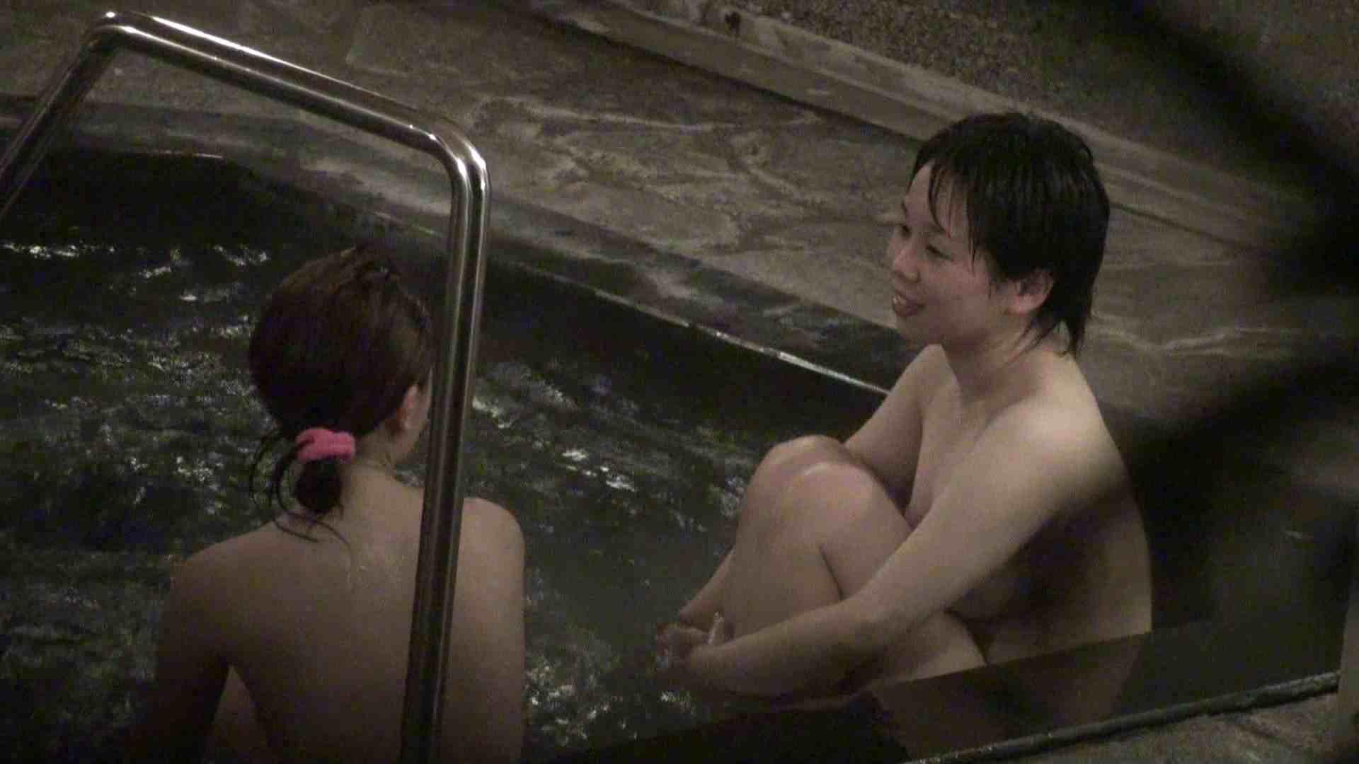 Aquaな露天風呂Vol.394 盗撮  101連発 9