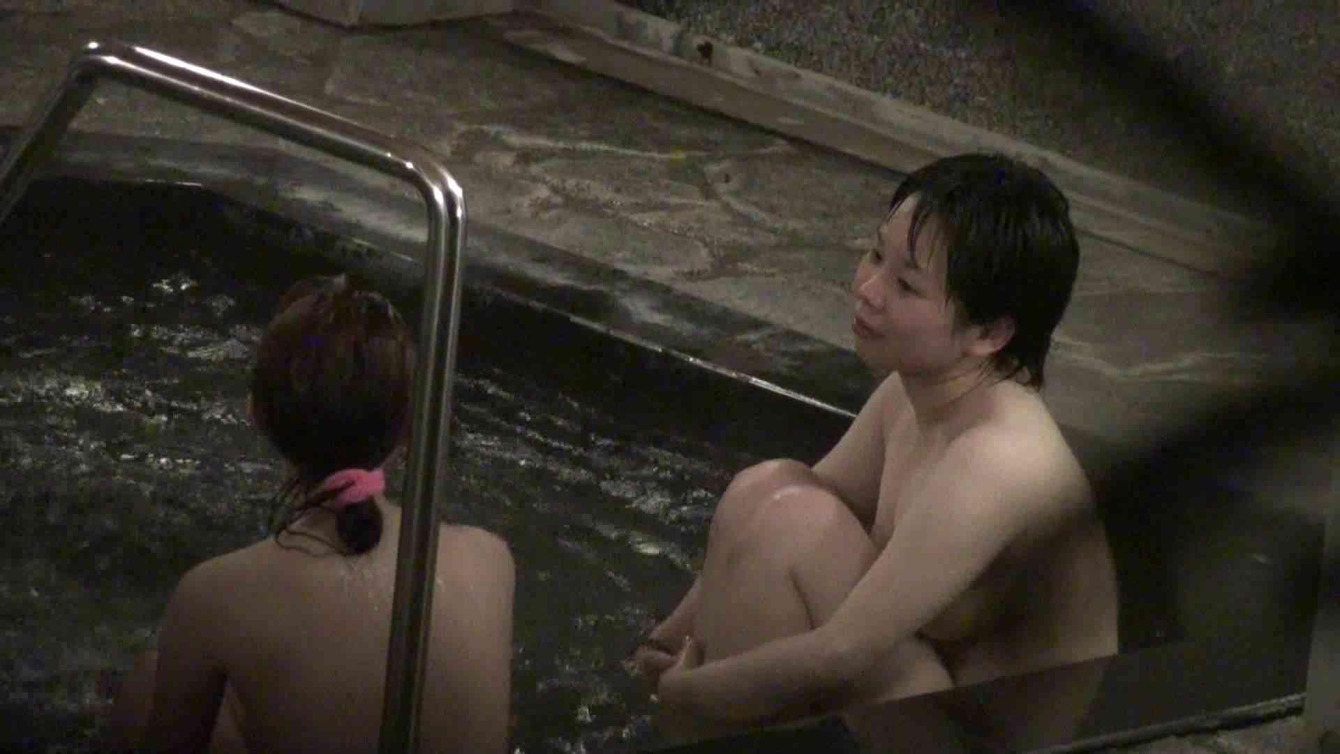 Aquaな露天風呂Vol.394 盗撮   OLのエロ生活  101連発 10