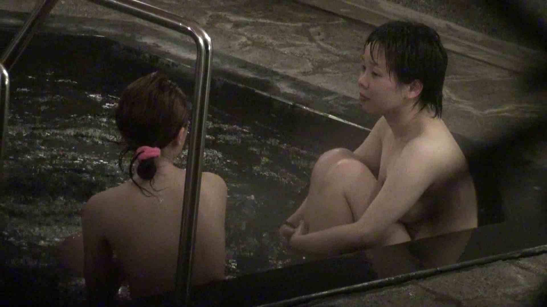 Aquaな露天風呂Vol.394 盗撮   OLのエロ生活  101連発 13